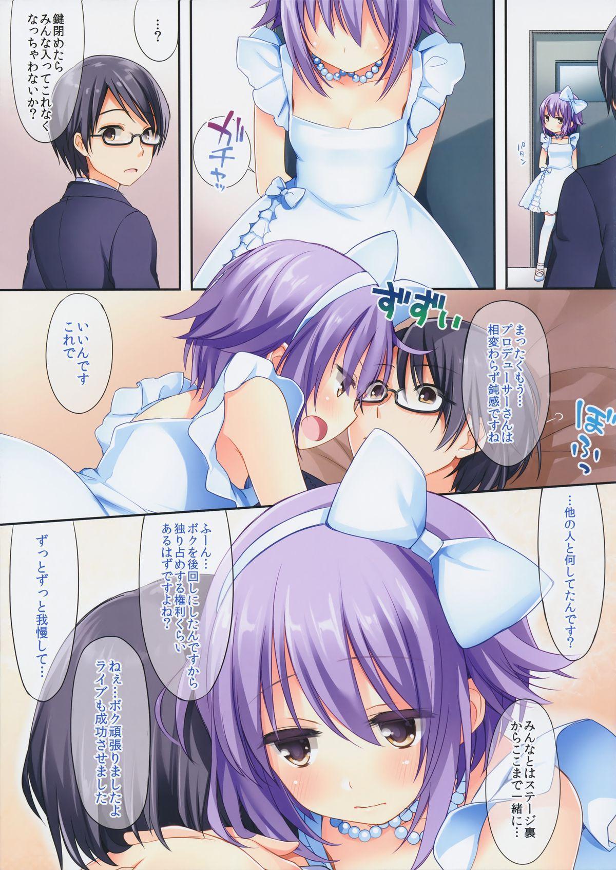 Itsu datte Boku ga Ichiban desu! 2
