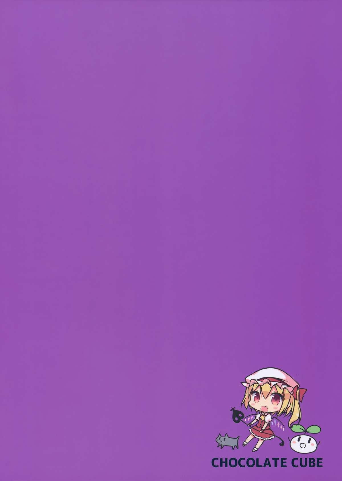 Flan-chan to Kekkon Kakko Kari 17