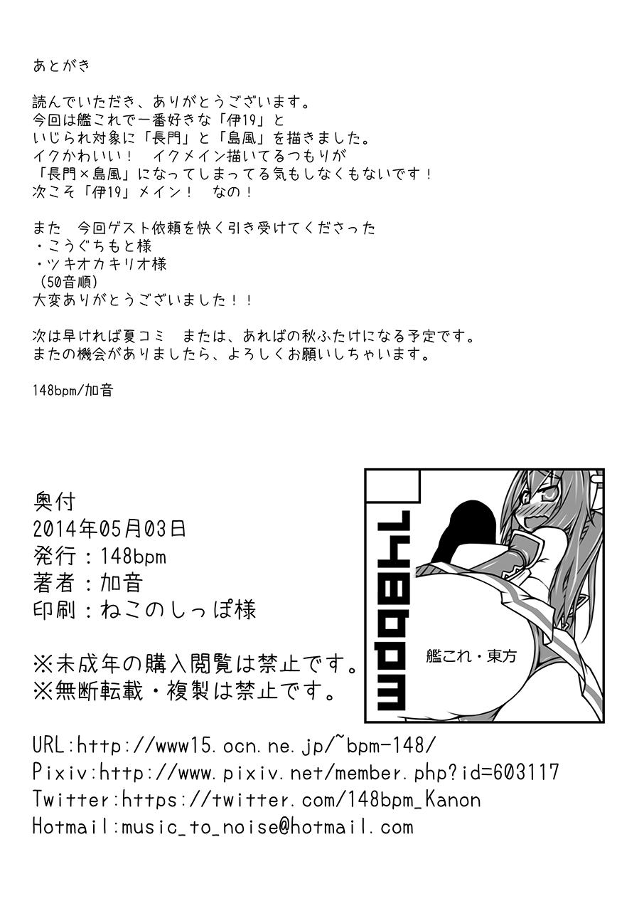 Futanari Aiganmusu 28