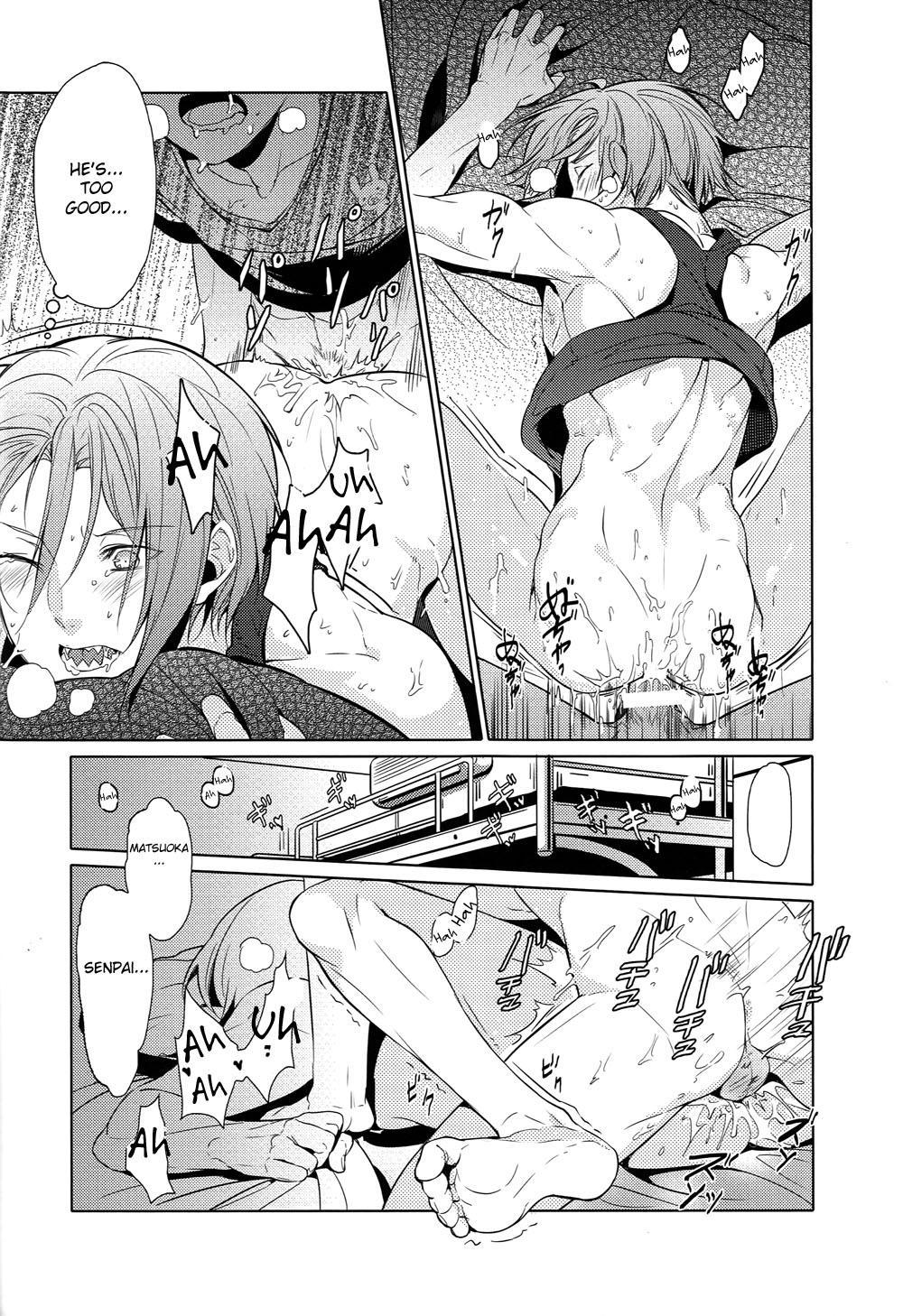 Rin-chan! Ganbare!! 26