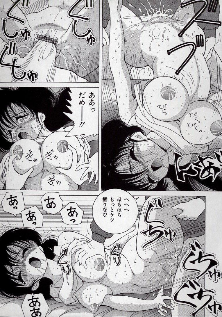 Binyuu Shimai Kutsujoku No Ikenie Seikatsu 100