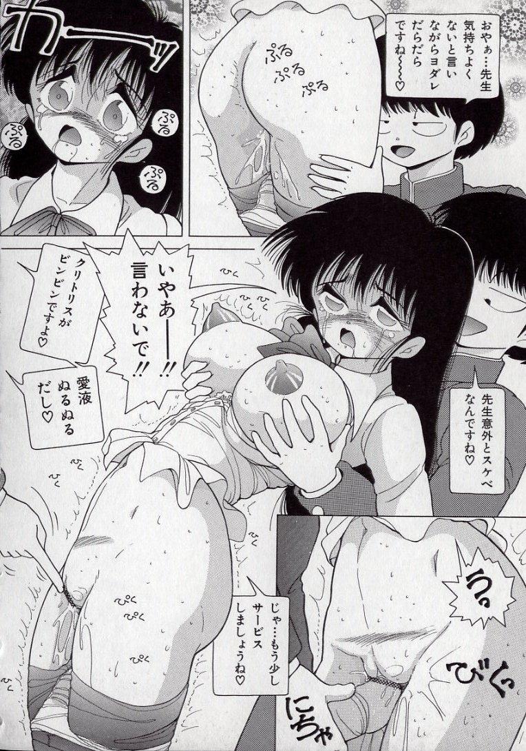 Binyuu Shimai Kutsujoku No Ikenie Seikatsu 129