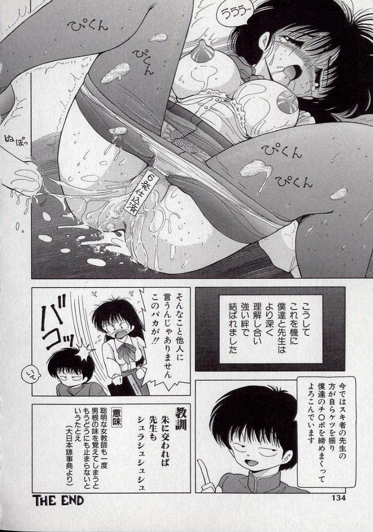 Binyuu Shimai Kutsujoku No Ikenie Seikatsu 133