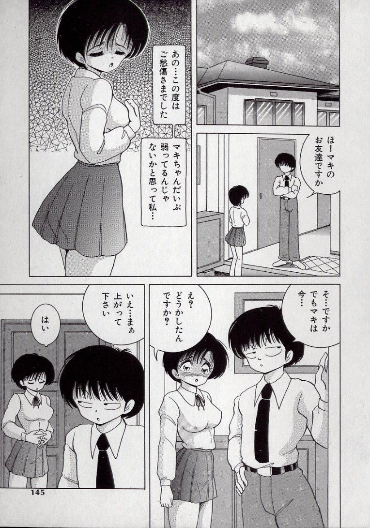 Binyuu Shimai Kutsujoku No Ikenie Seikatsu 144