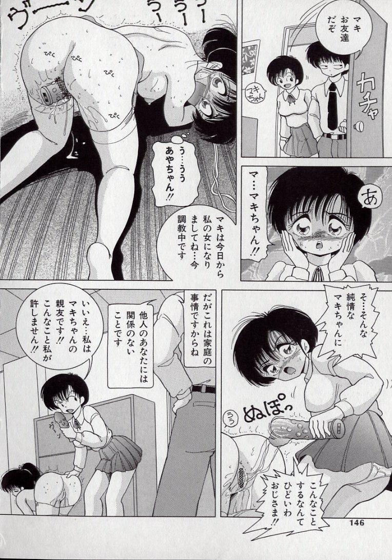 Binyuu Shimai Kutsujoku No Ikenie Seikatsu 145