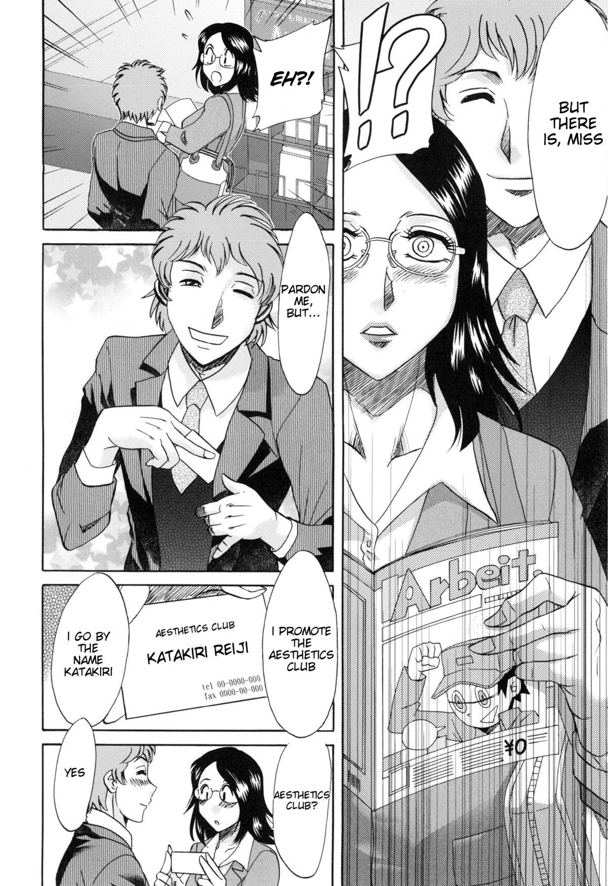 Hentai Kansoku | Pervertspotting 9