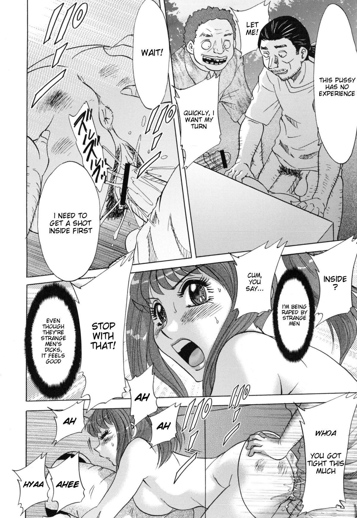 Hentai Kansoku | Pervertspotting 101