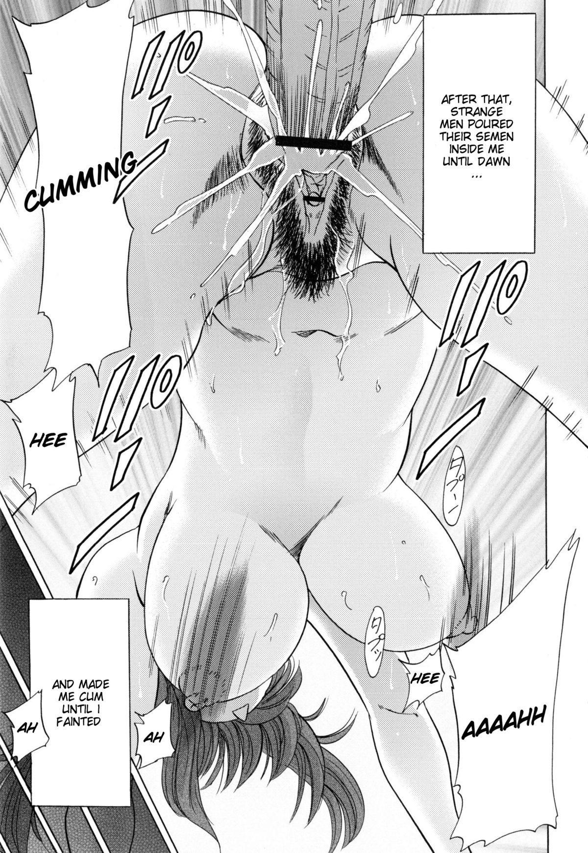Hentai Kansoku | Pervertspotting 104