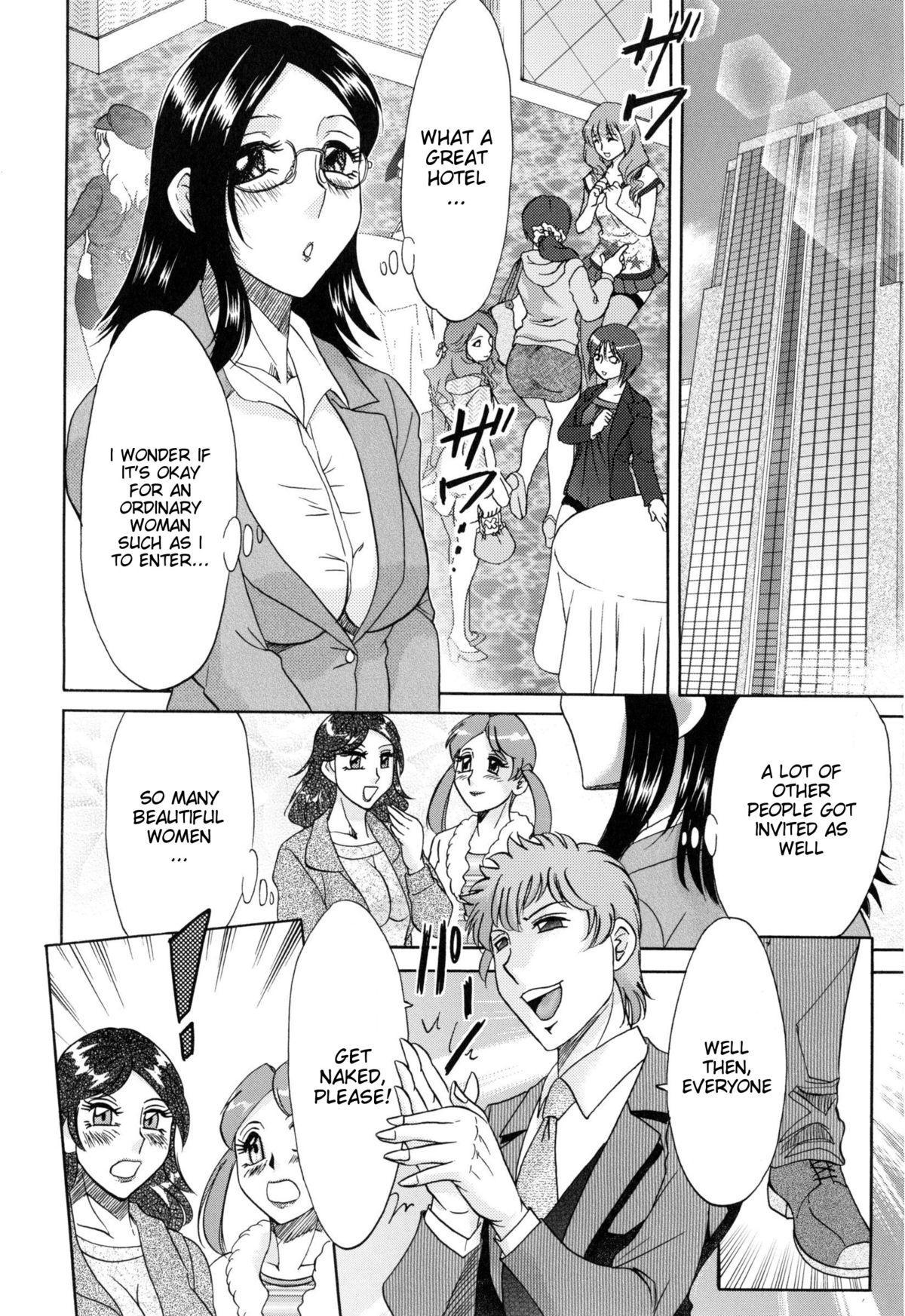 Hentai Kansoku | Pervertspotting 11