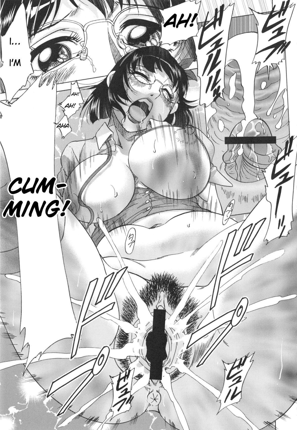 Hentai Kansoku | Pervertspotting 124