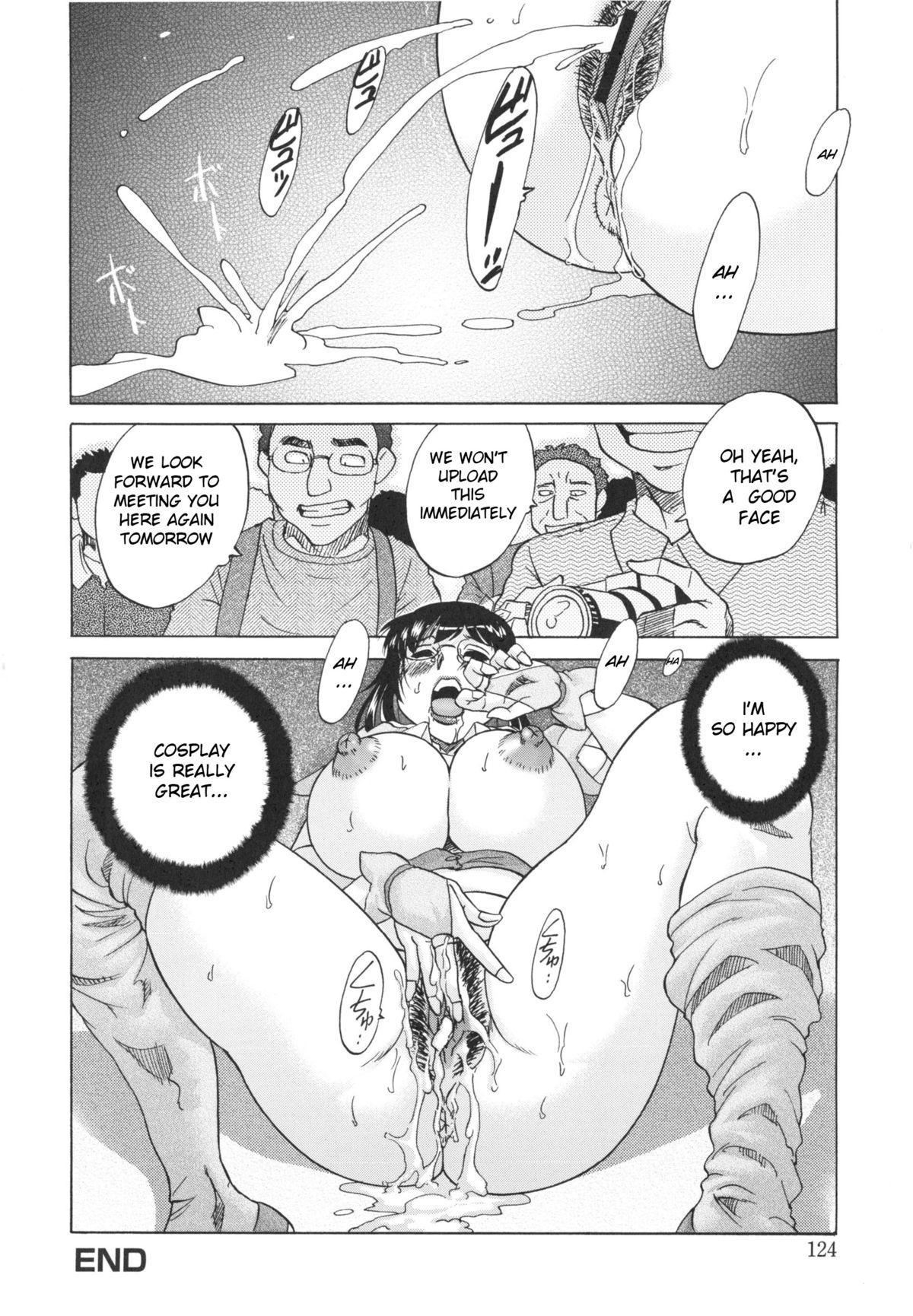 Hentai Kansoku | Pervertspotting 125