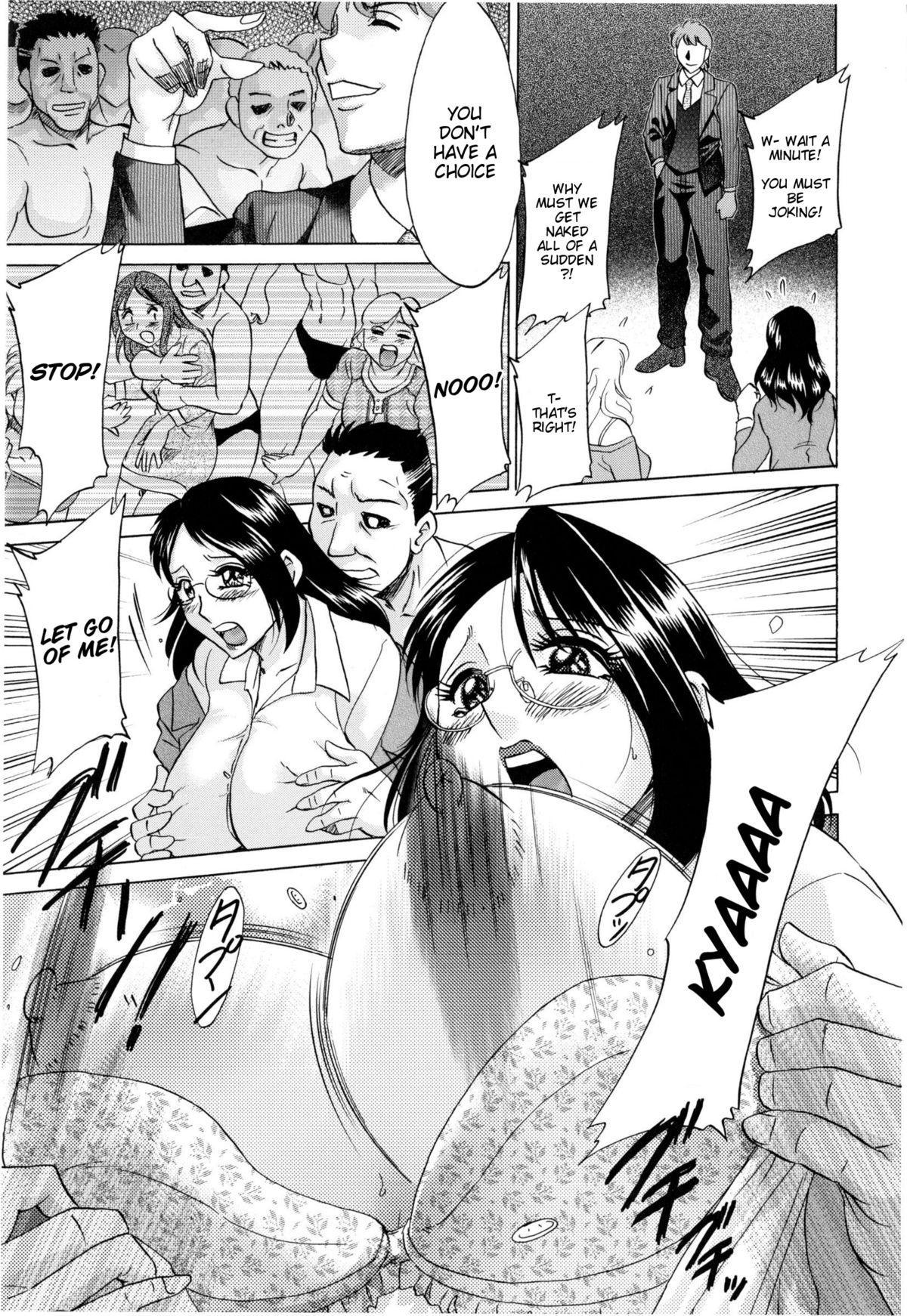 Hentai Kansoku | Pervertspotting 12
