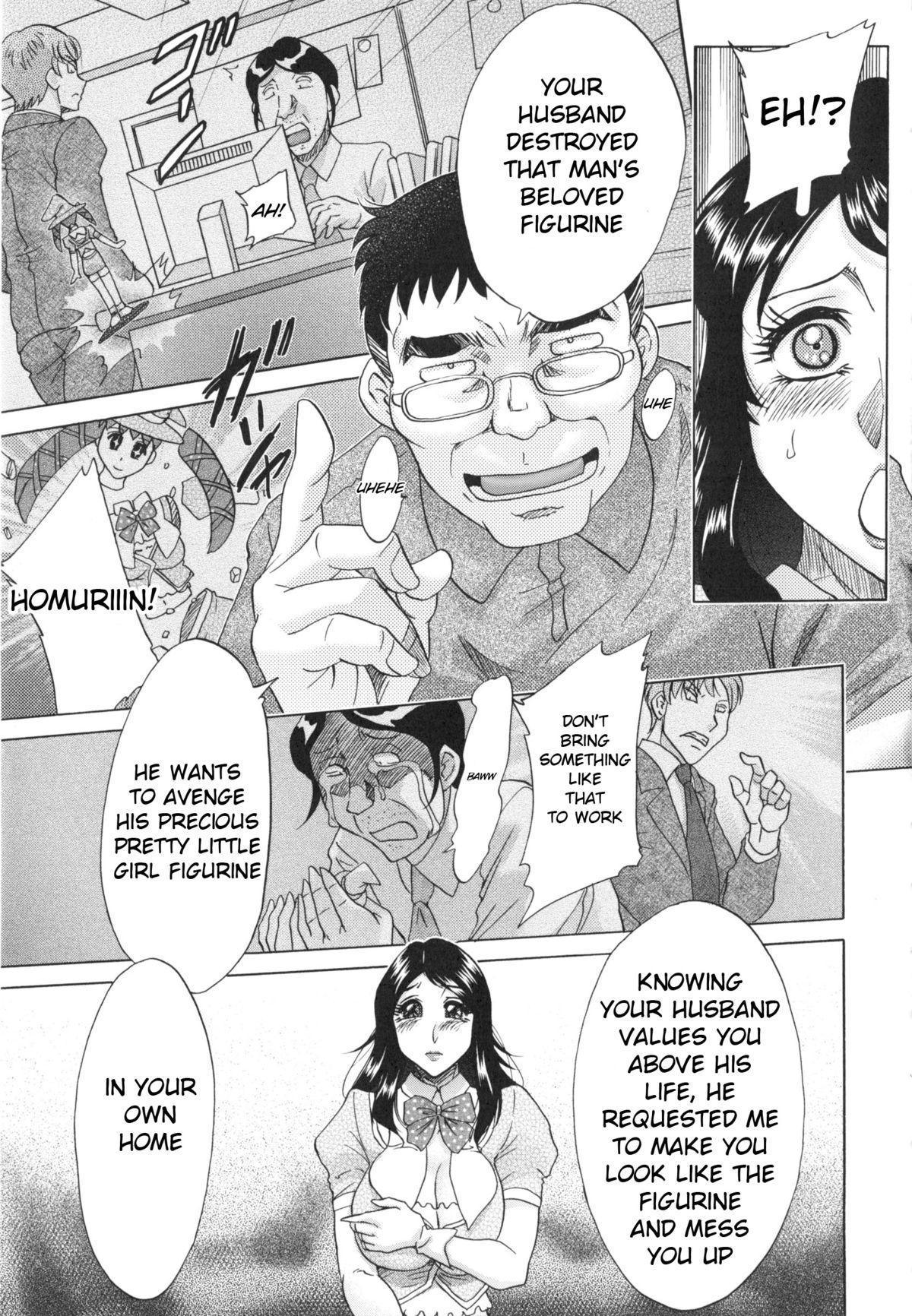 Hentai Kansoku | Pervertspotting 134