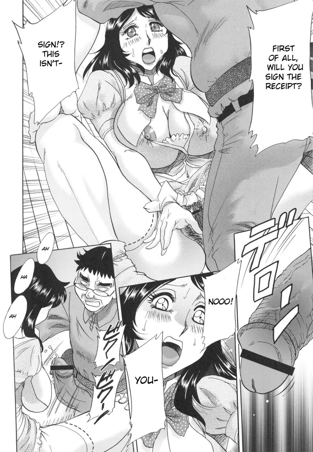 Hentai Kansoku | Pervertspotting 135