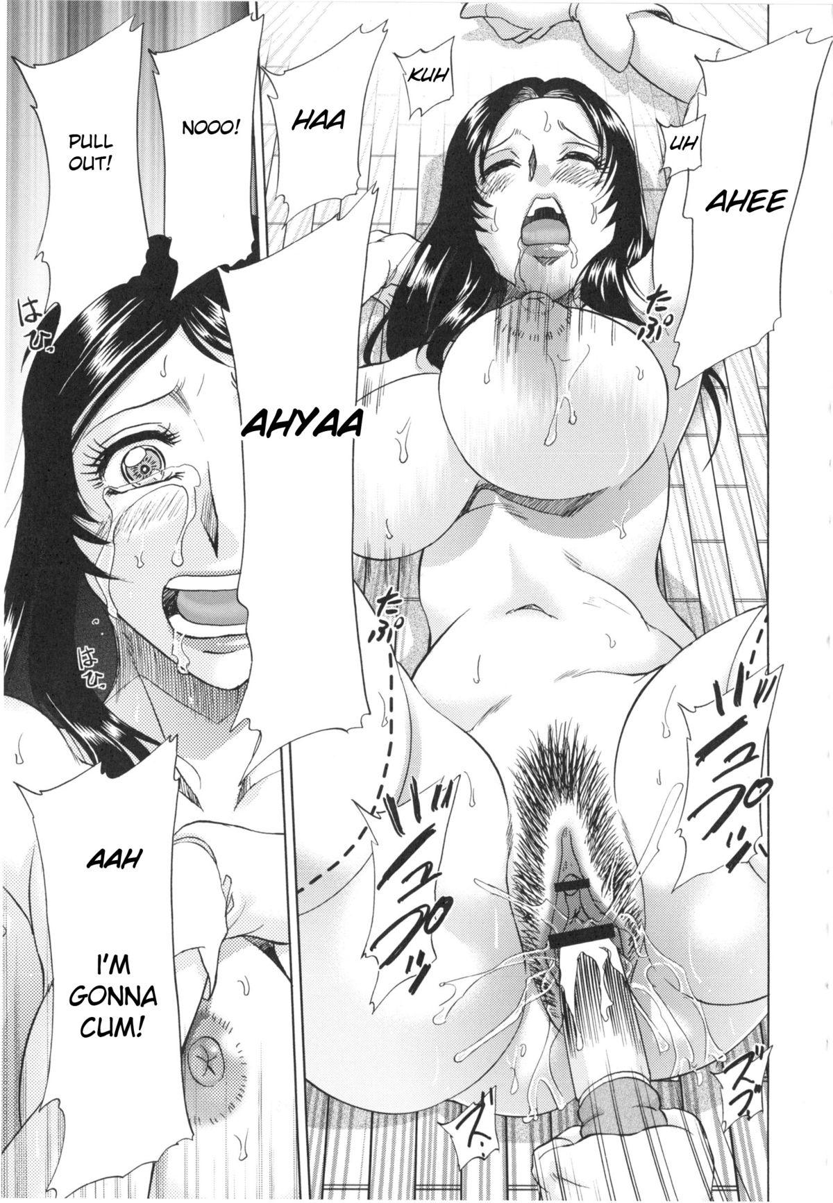 Hentai Kansoku | Pervertspotting 138