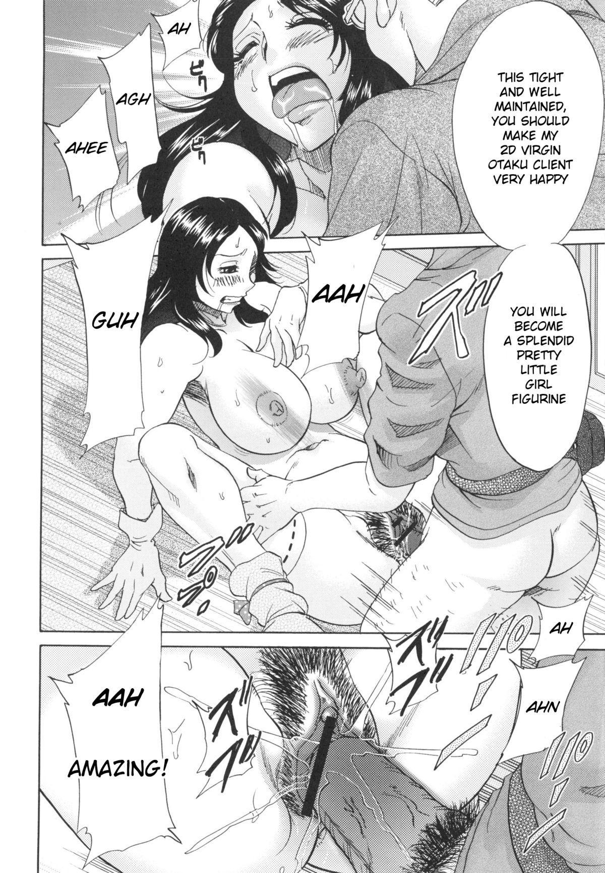 Hentai Kansoku | Pervertspotting 141