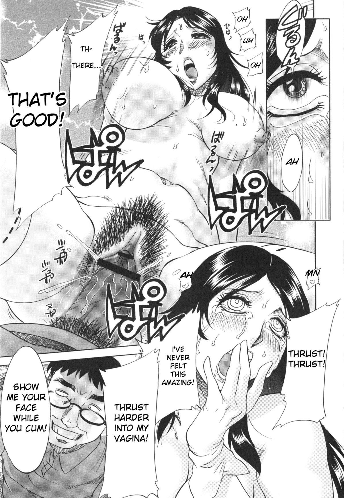 Hentai Kansoku | Pervertspotting 142
