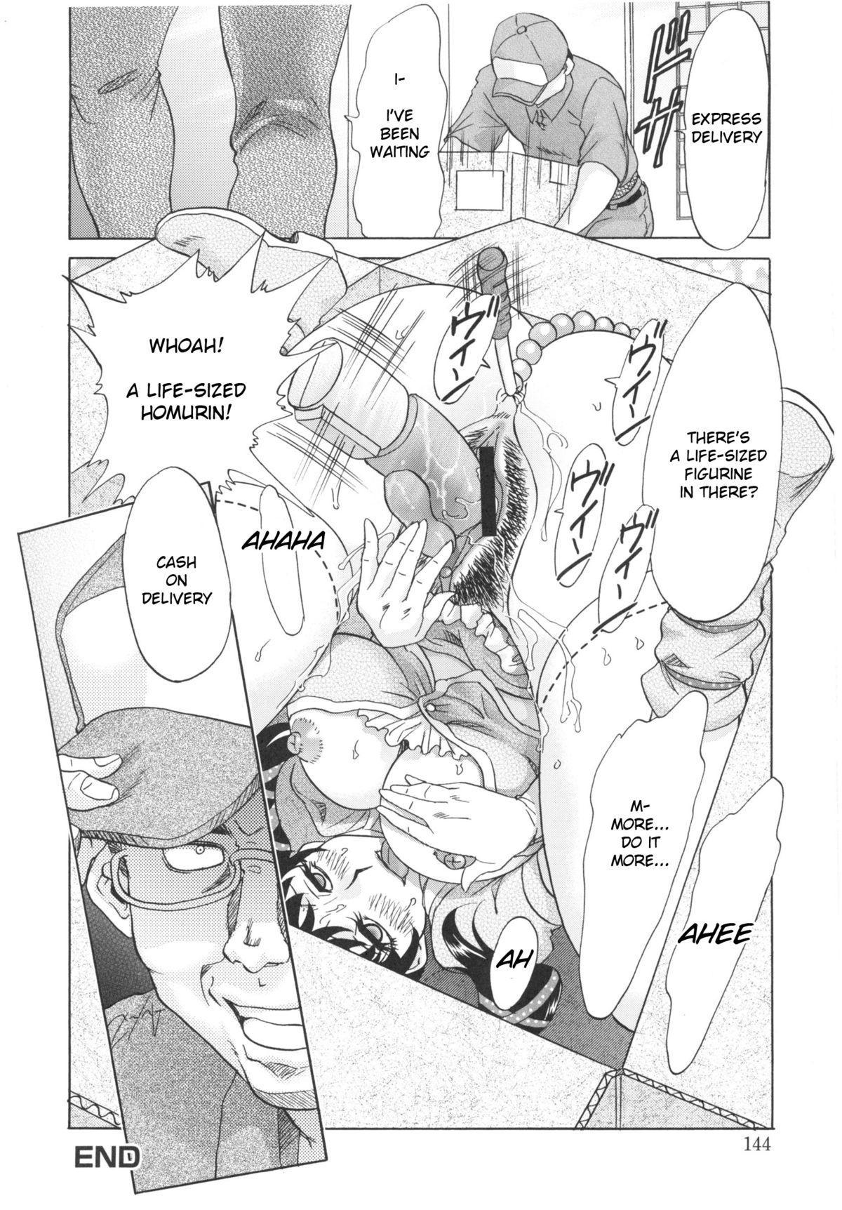Hentai Kansoku | Pervertspotting 145