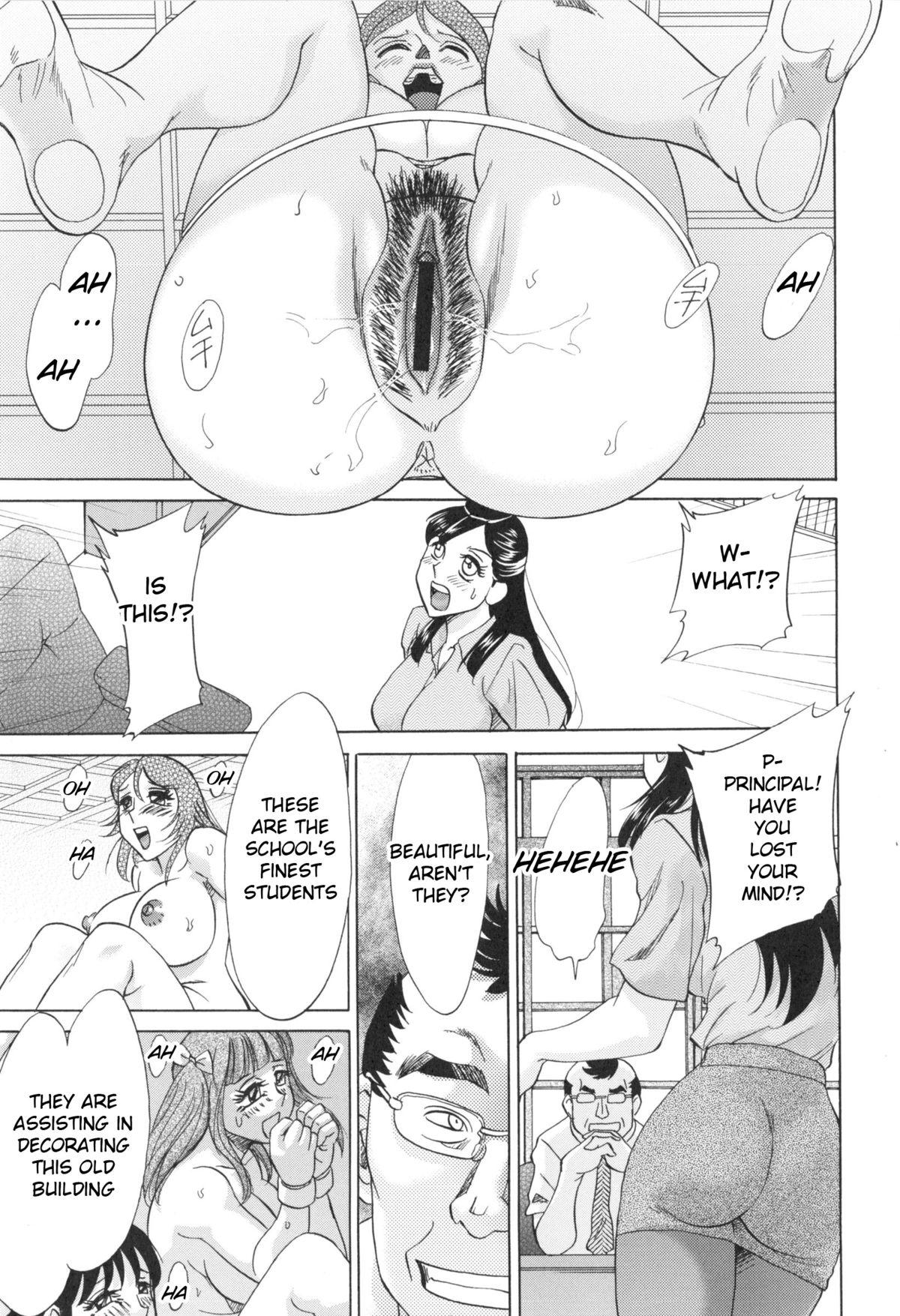 Hentai Kansoku | Pervertspotting 148