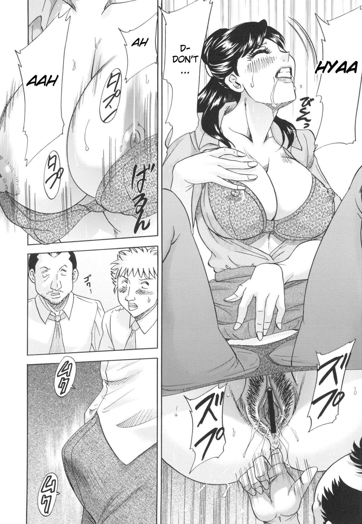 Hentai Kansoku | Pervertspotting 157