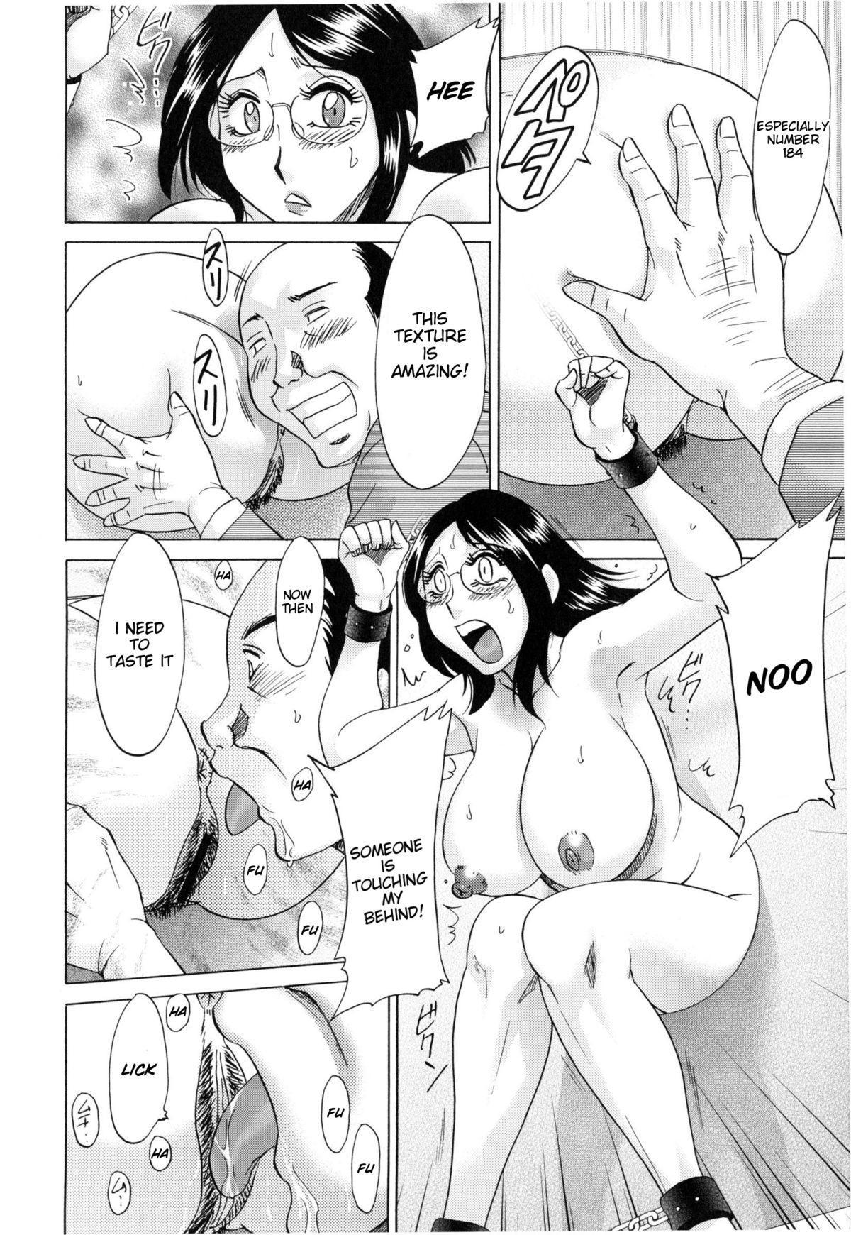 Hentai Kansoku | Pervertspotting 15