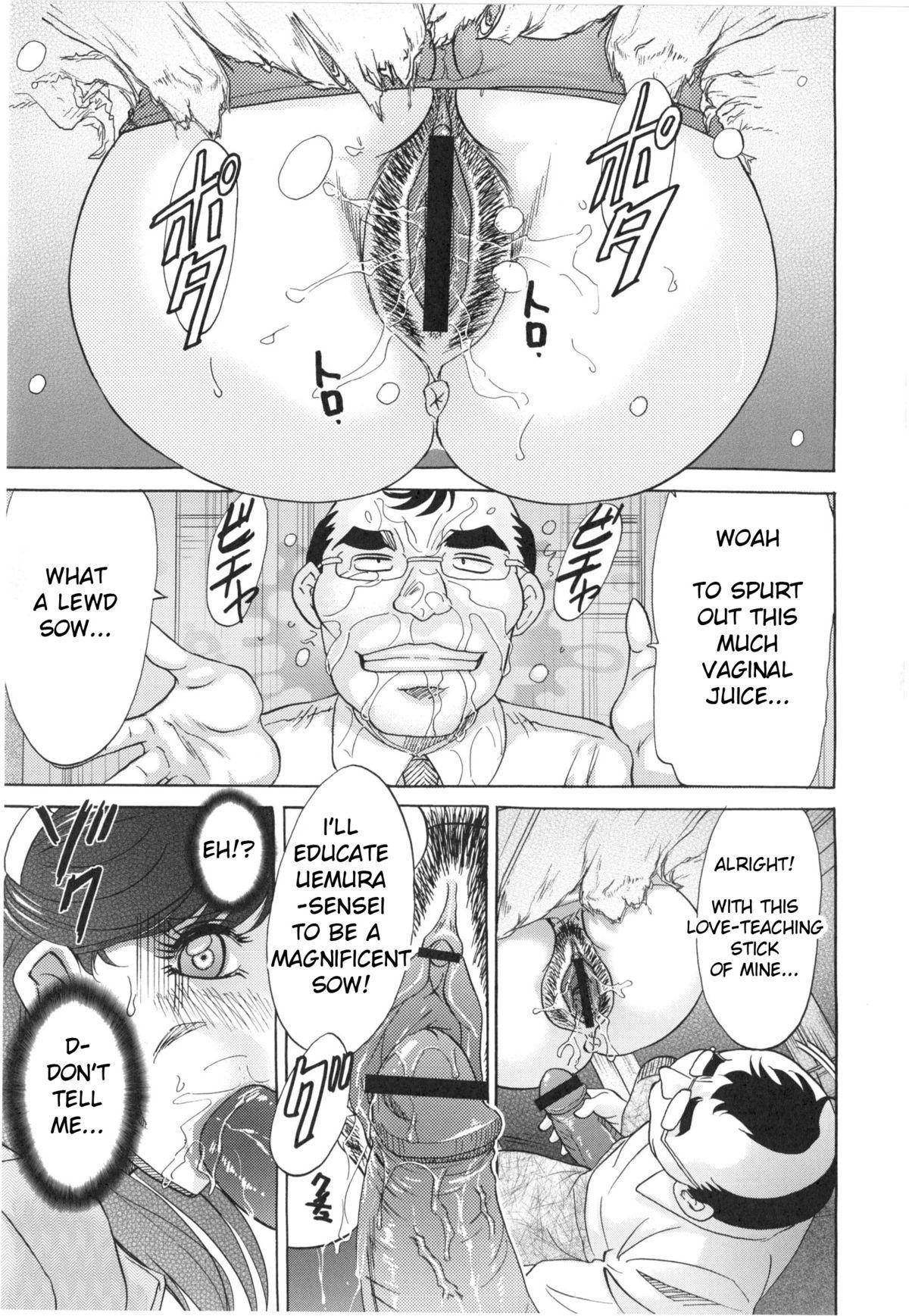 Hentai Kansoku | Pervertspotting 160