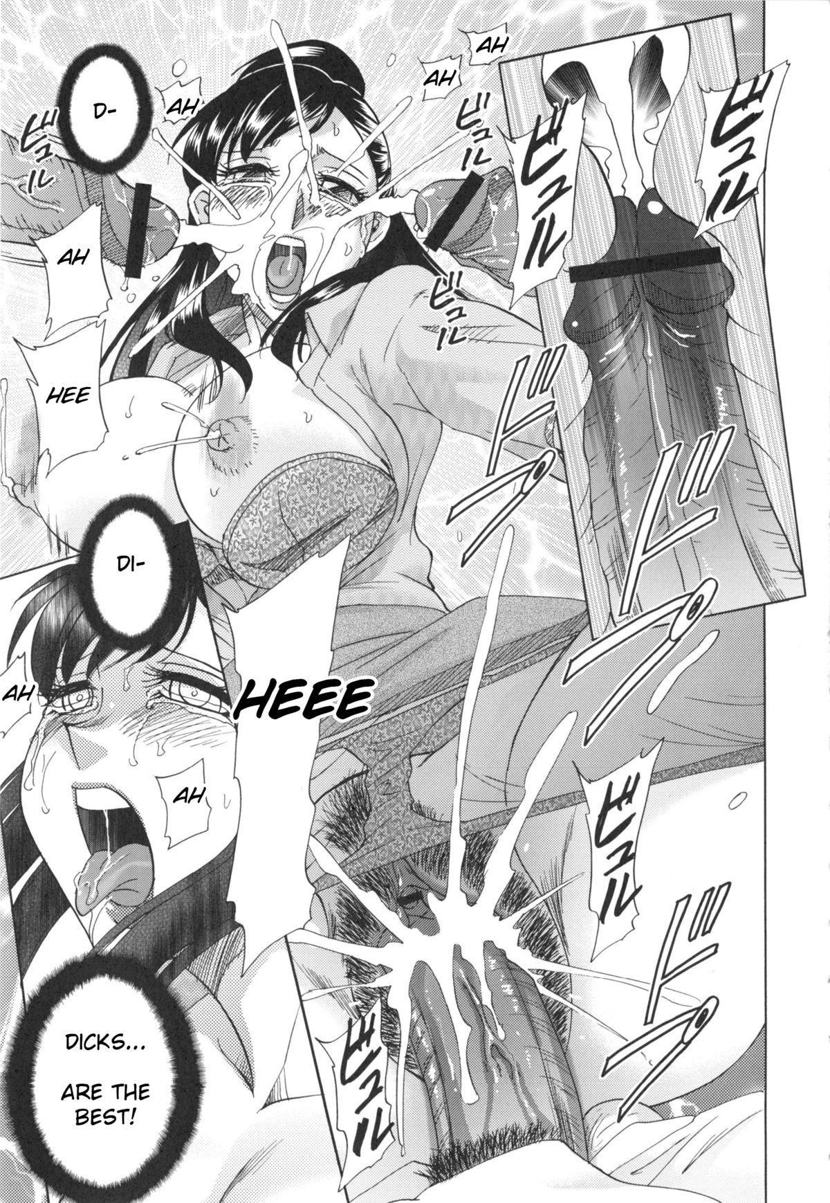 Hentai Kansoku | Pervertspotting 164