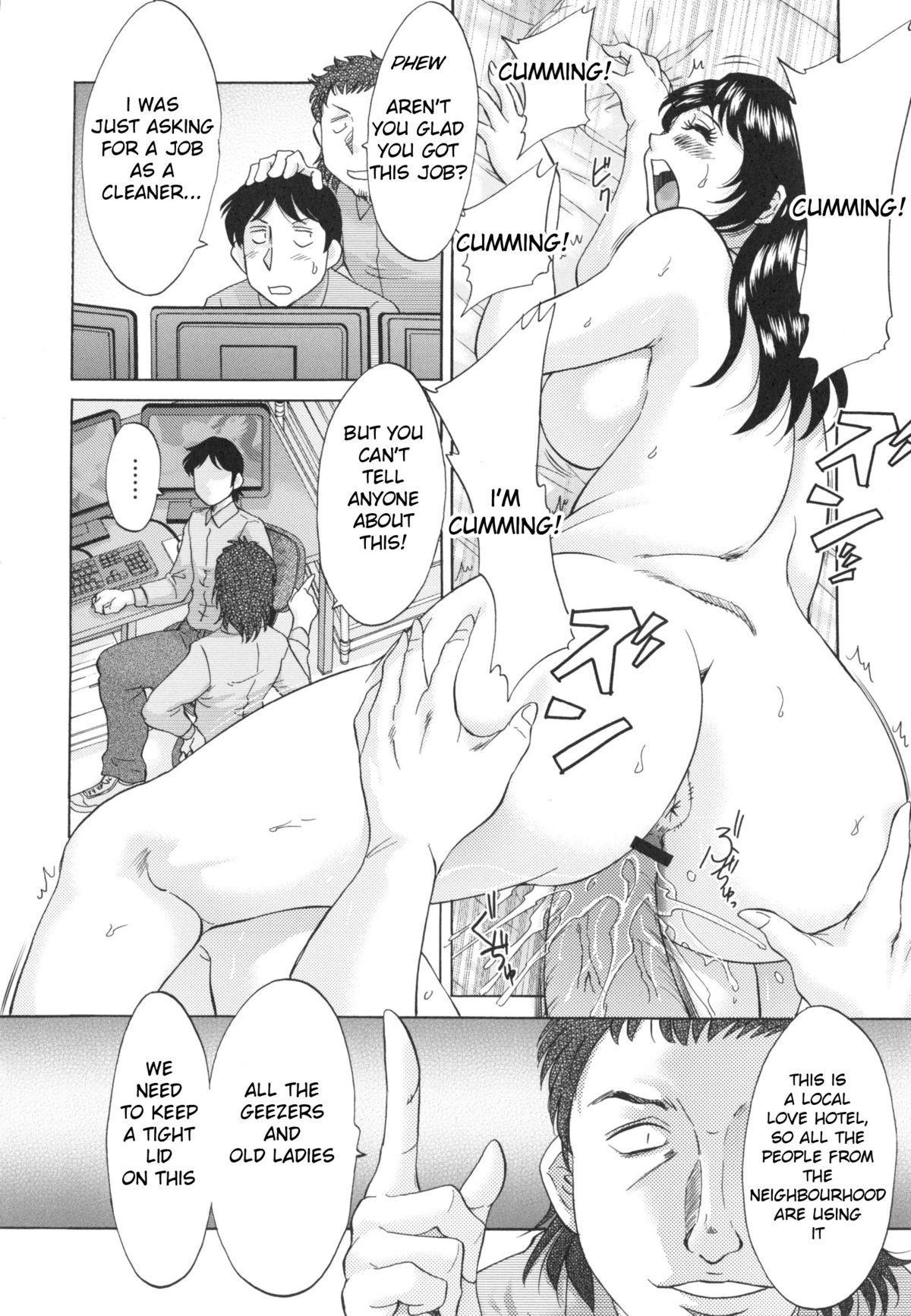Hentai Kansoku | Pervertspotting 169