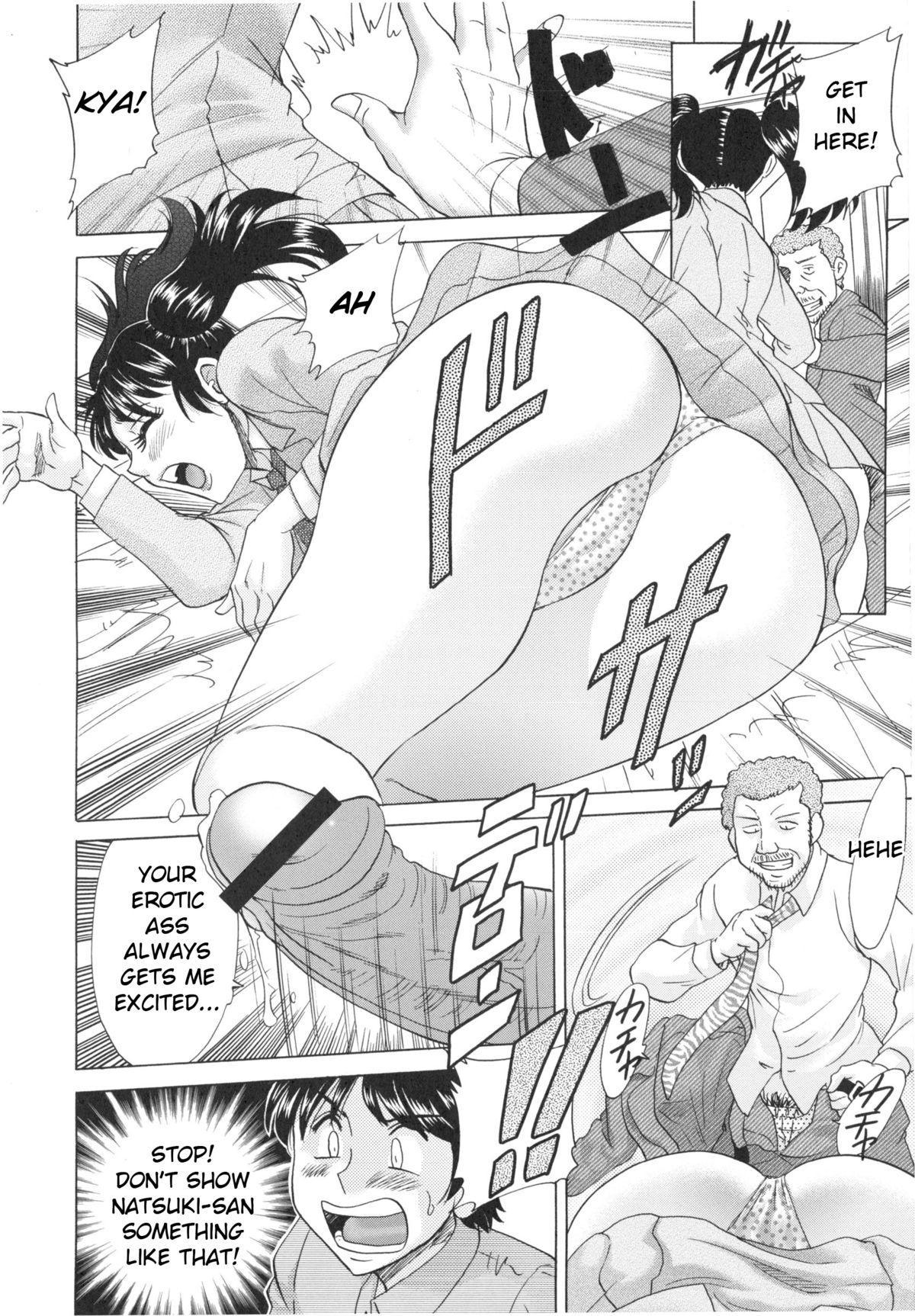 Hentai Kansoku | Pervertspotting 175