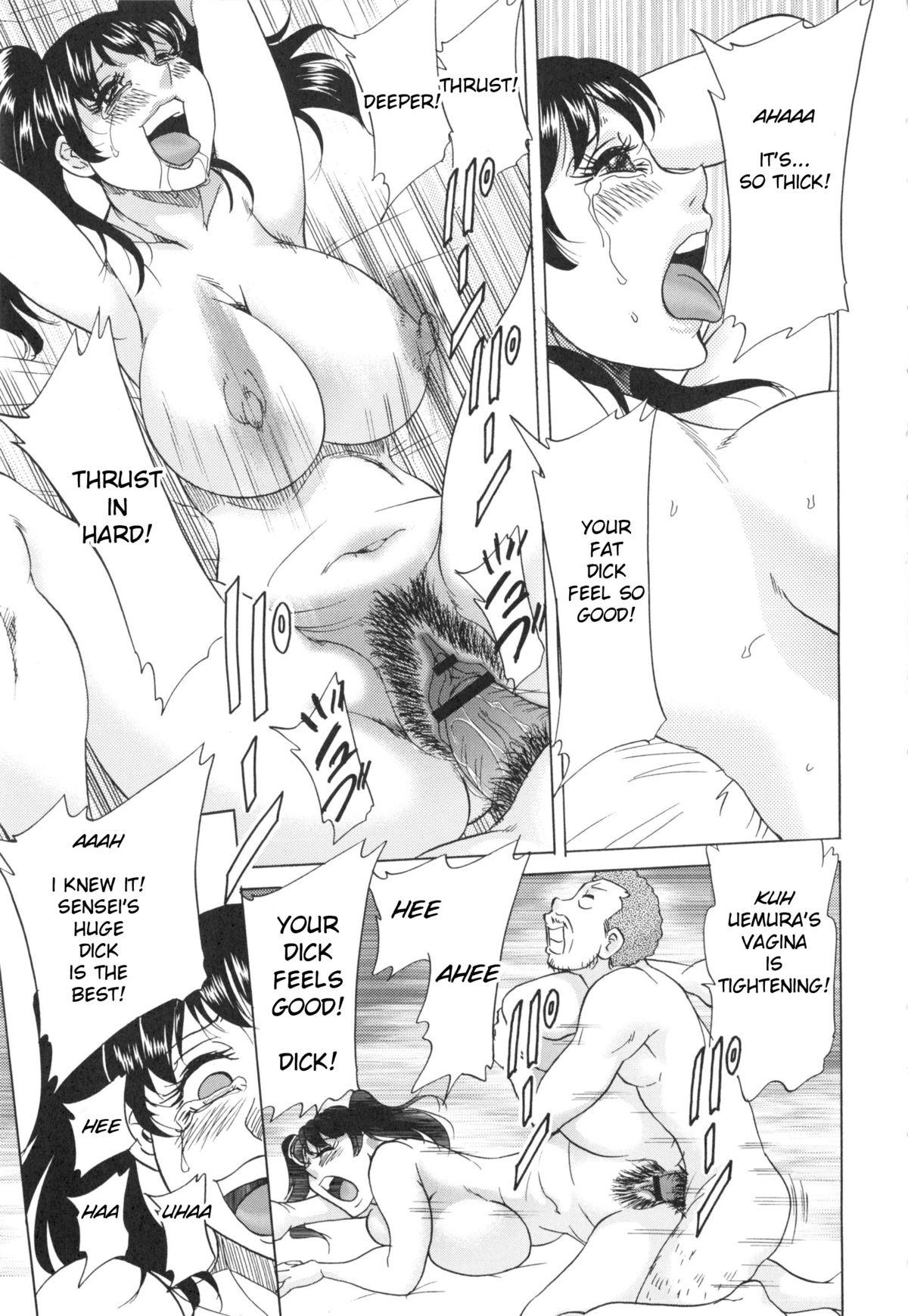 Hentai Kansoku | Pervertspotting 180