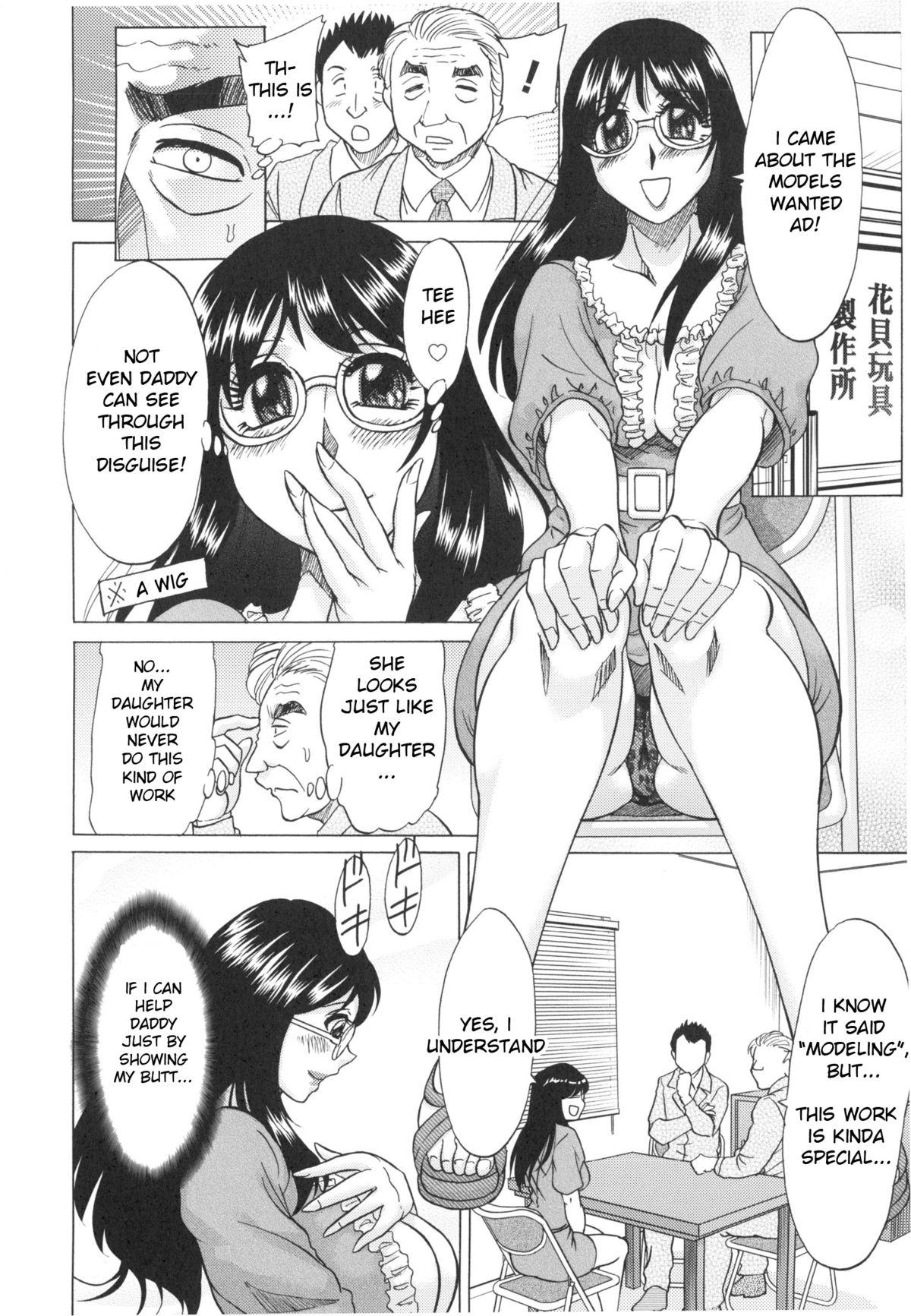 Hentai Kansoku | Pervertspotting 191