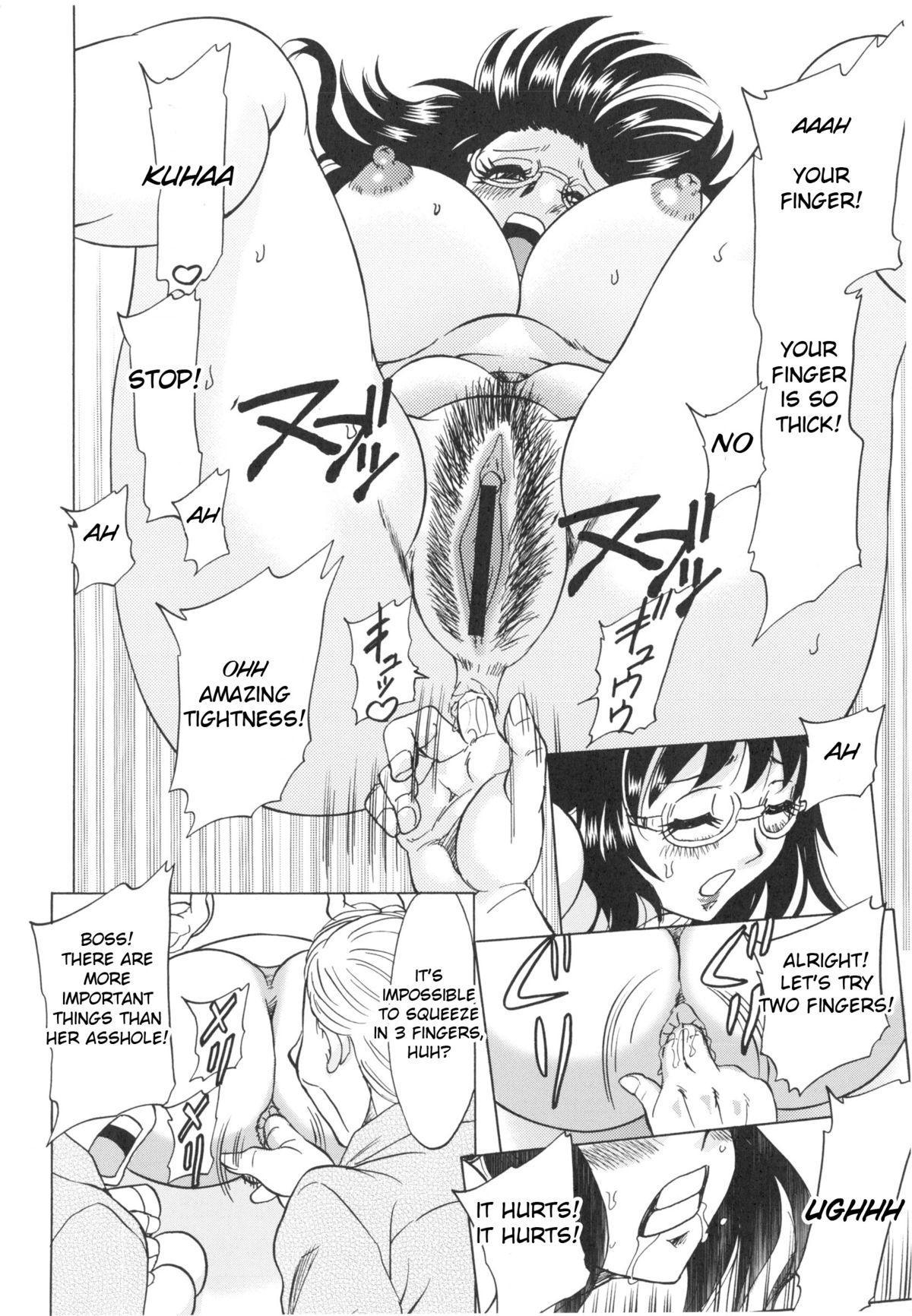 Hentai Kansoku | Pervertspotting 199