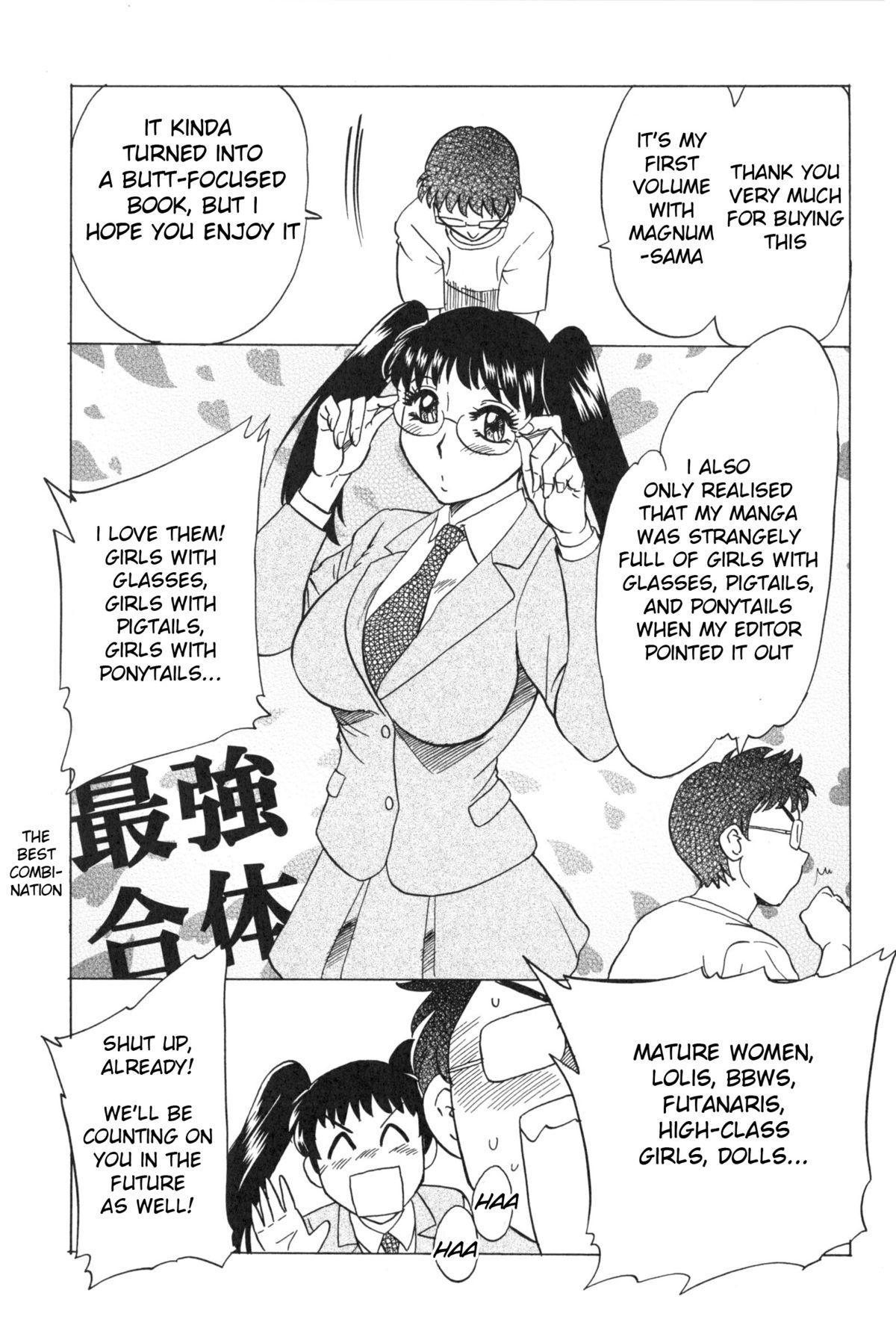 Hentai Kansoku | Pervertspotting 208