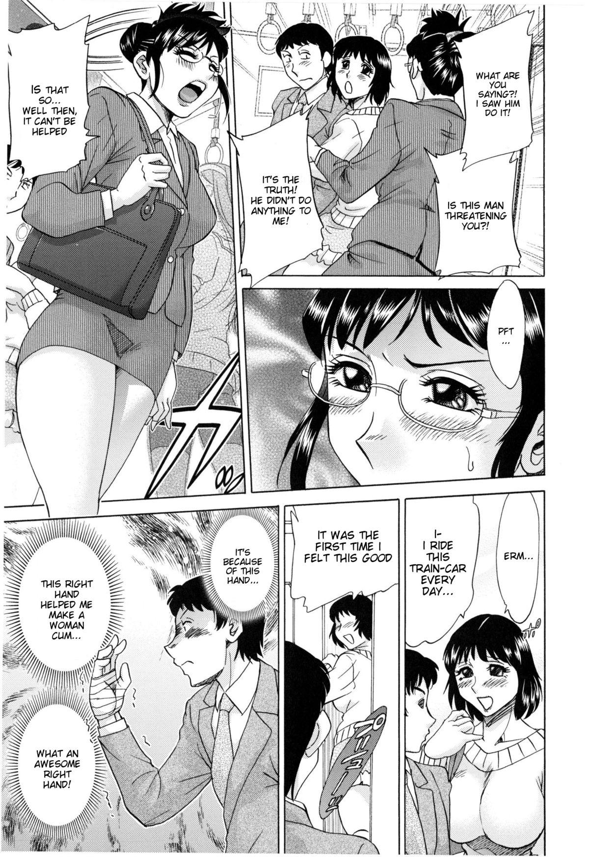 Hentai Kansoku | Pervertspotting 32