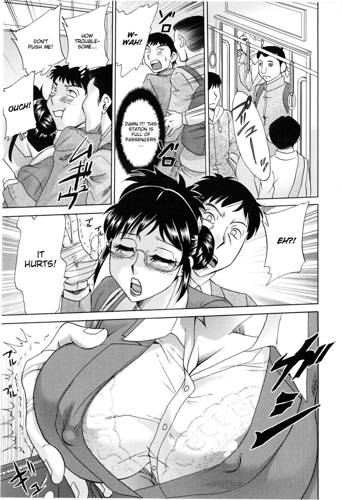Hentai Kansoku | Pervertspotting 34