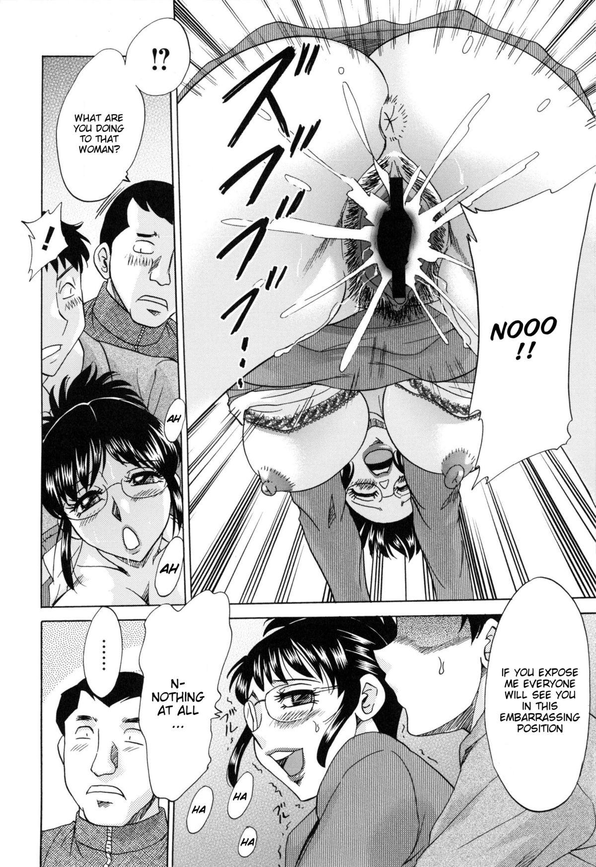 Hentai Kansoku | Pervertspotting 41