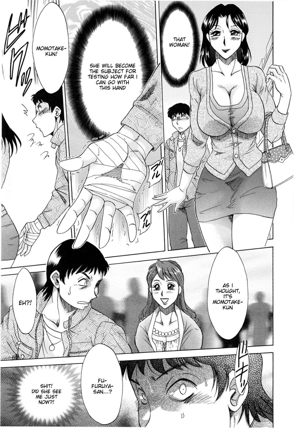 Hentai Kansoku | Pervertspotting 50