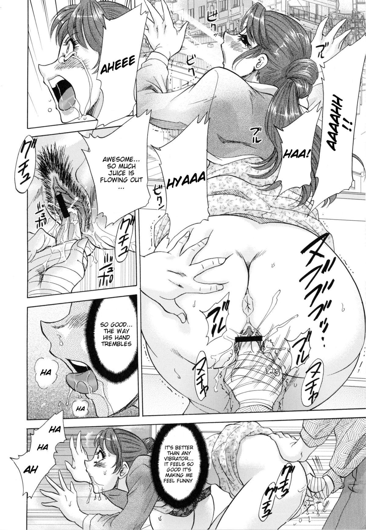 Hentai Kansoku | Pervertspotting 59