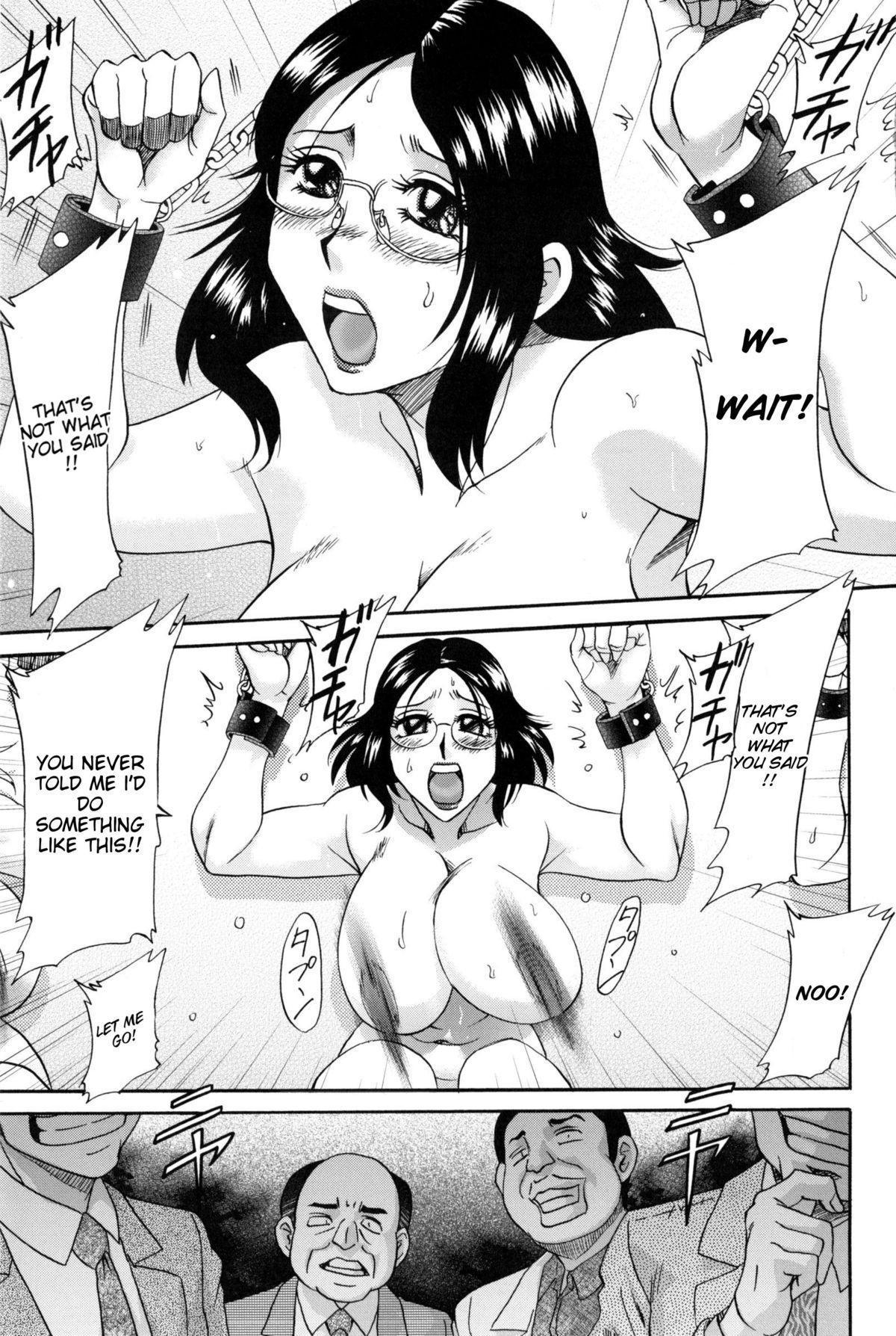 Hentai Kansoku | Pervertspotting 6