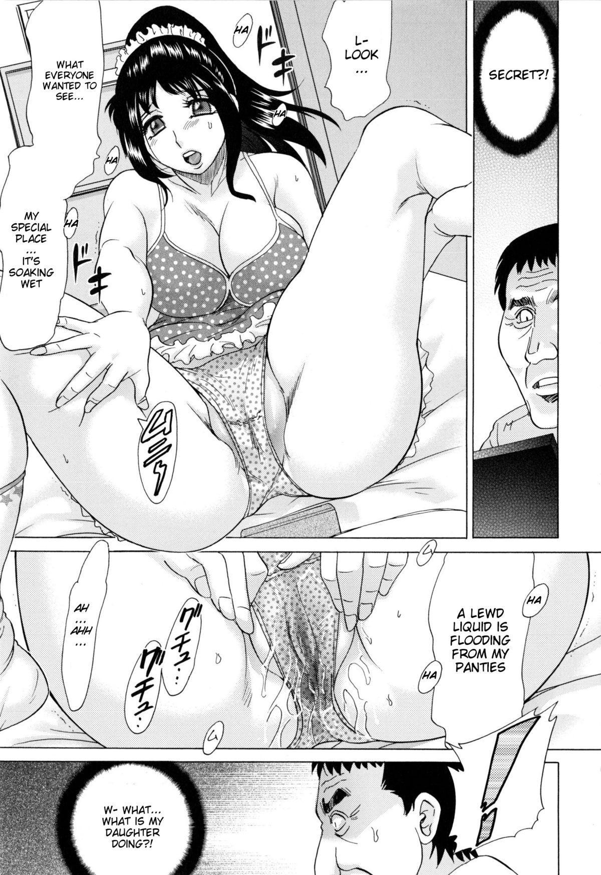 Hentai Kansoku | Pervertspotting 72