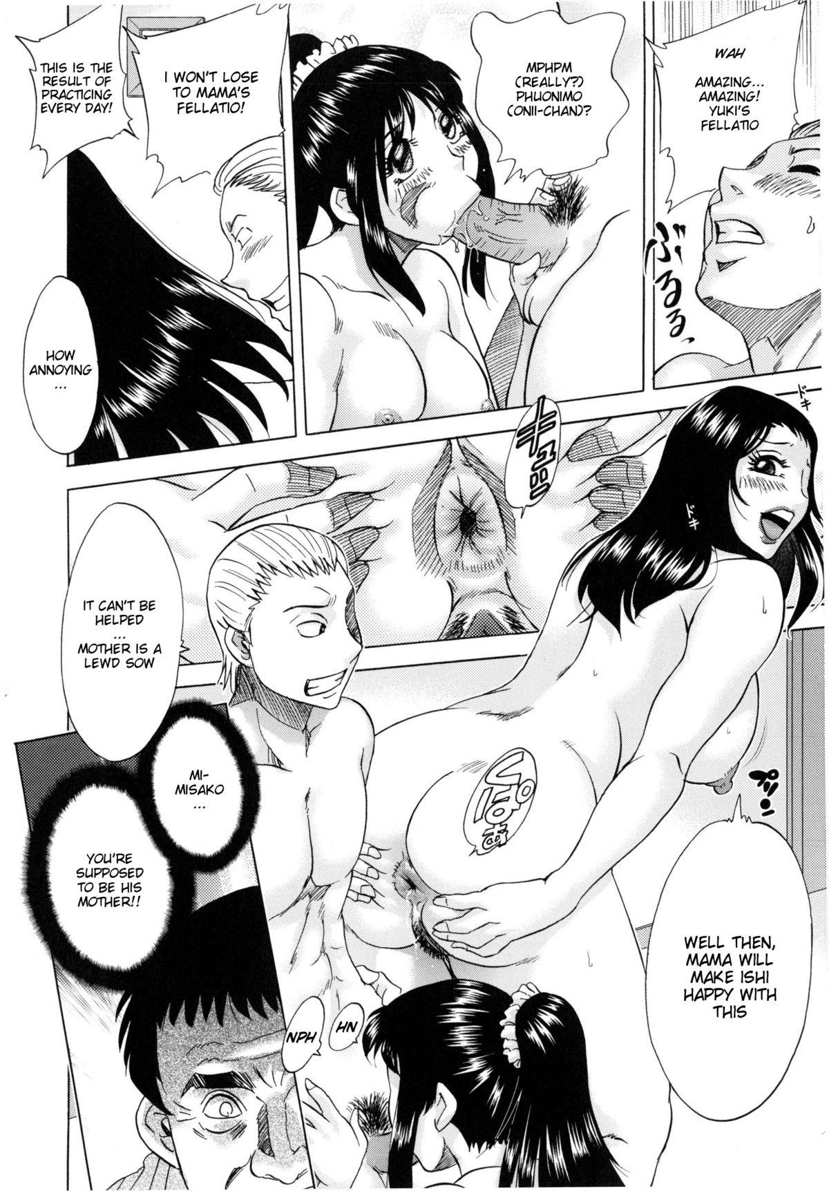 Hentai Kansoku | Pervertspotting 79
