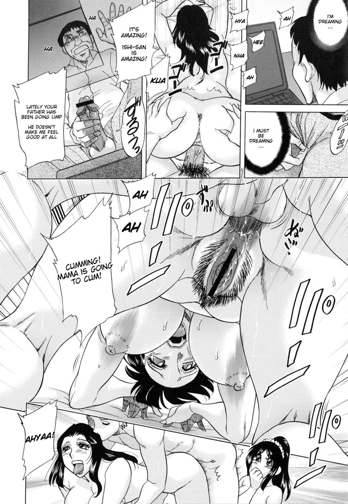 Hentai Kansoku | Pervertspotting 81