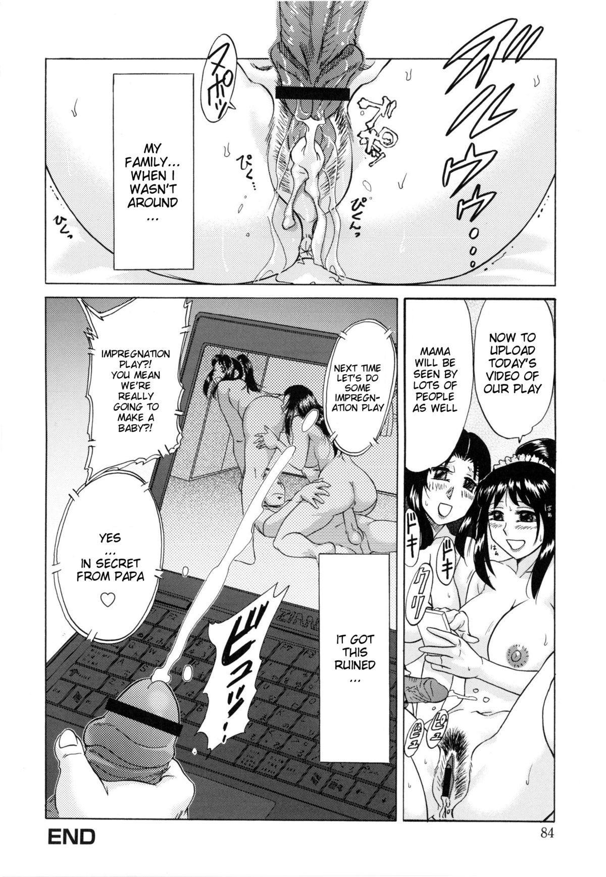 Hentai Kansoku | Pervertspotting 85