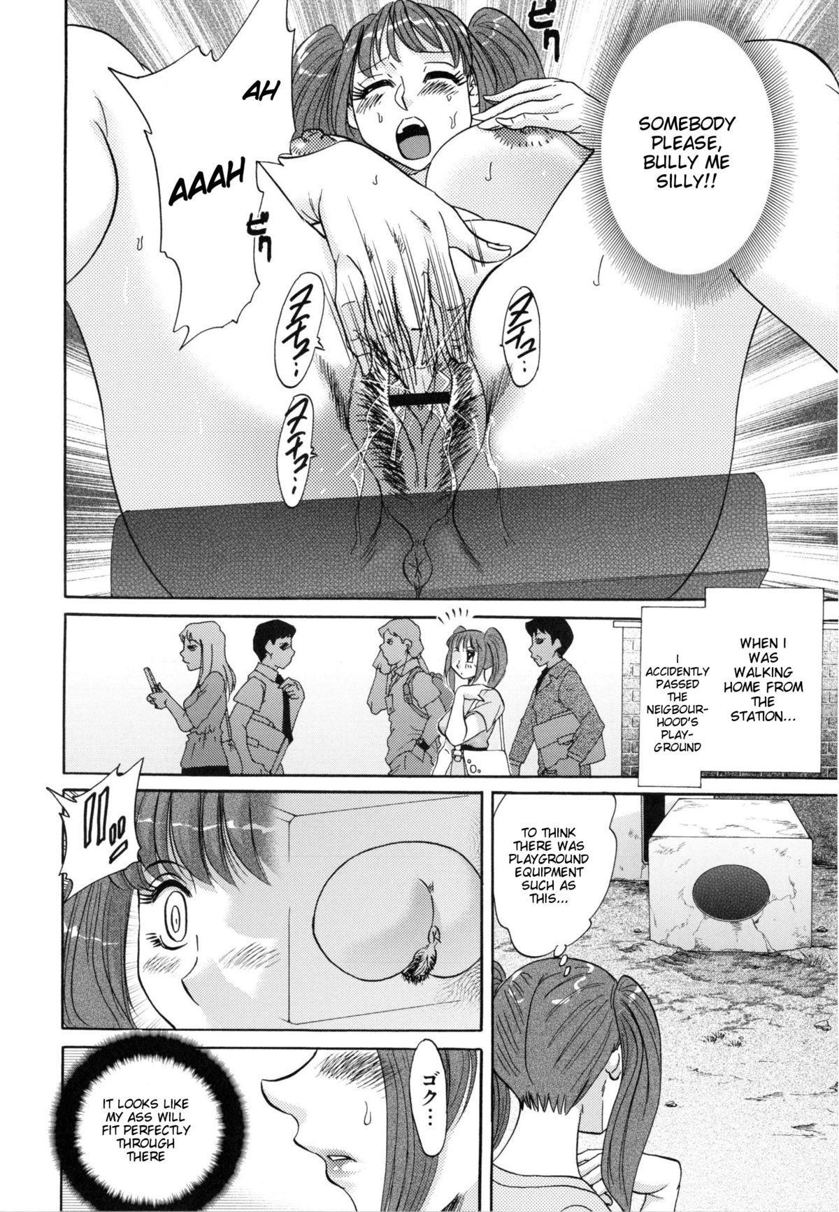 Hentai Kansoku | Pervertspotting 91