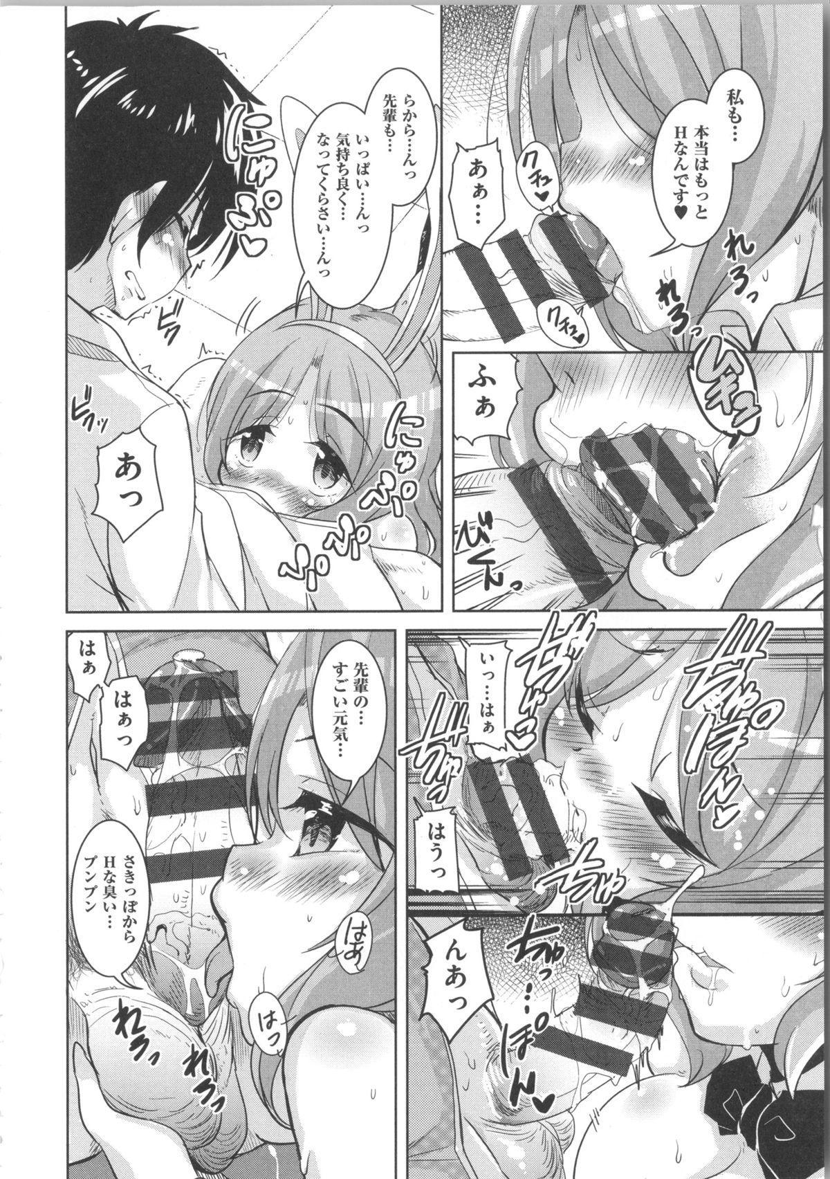 Houkago no Sangatsu Usagi-tachi 13