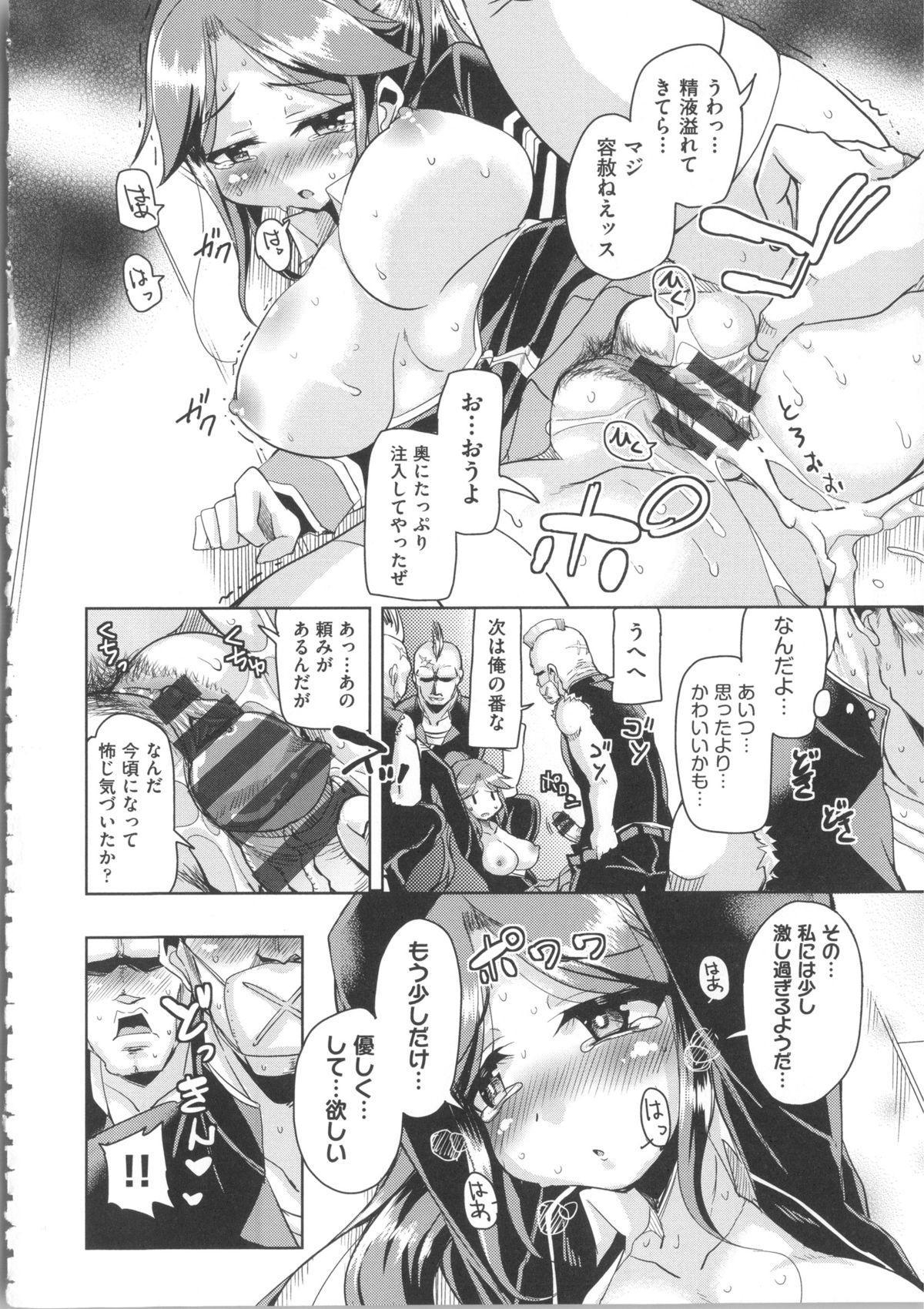 Houkago no Sangatsu Usagi-tachi 157