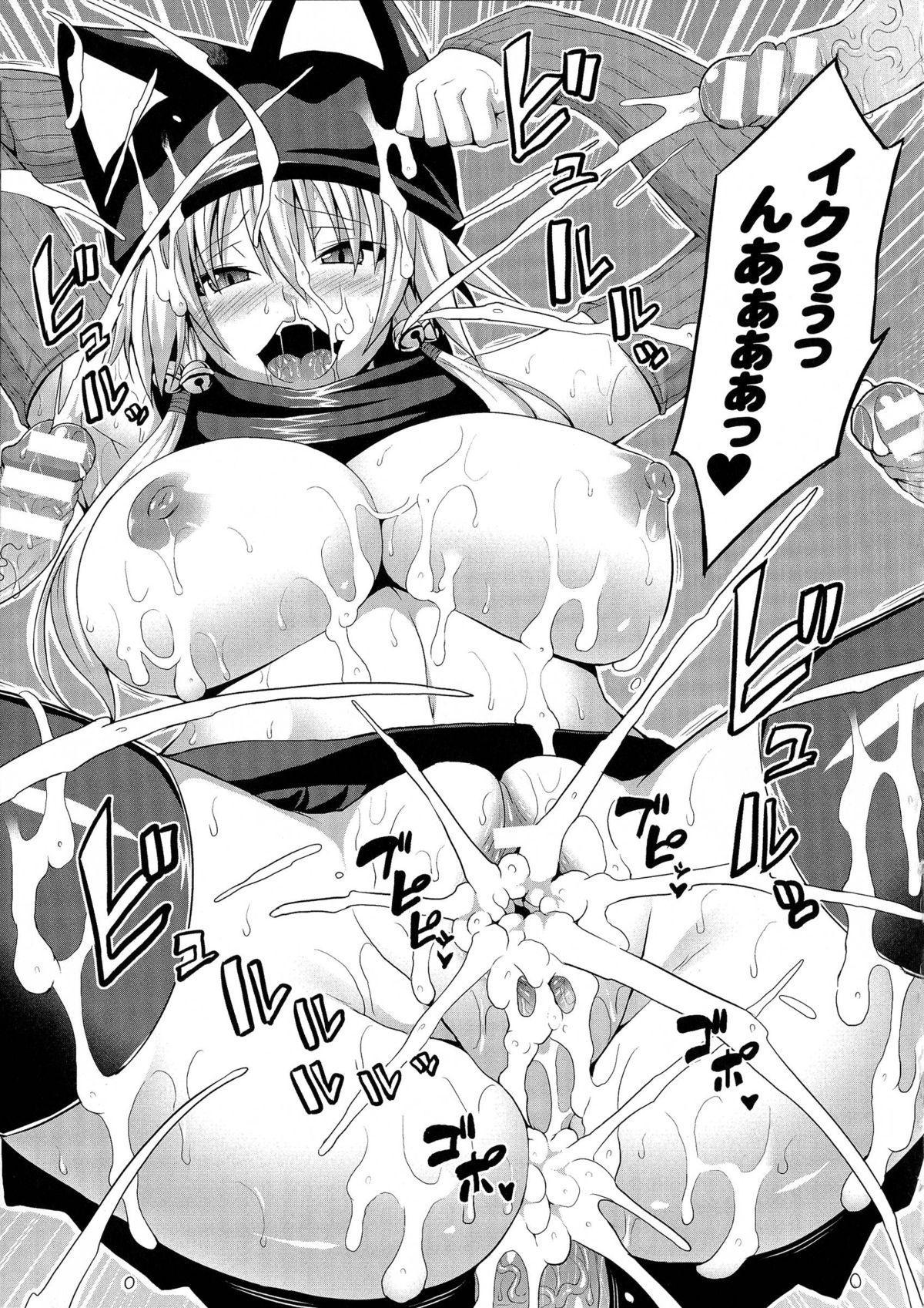 Angel Fall: Tengoku e to Ochiru Otome-tachi 136