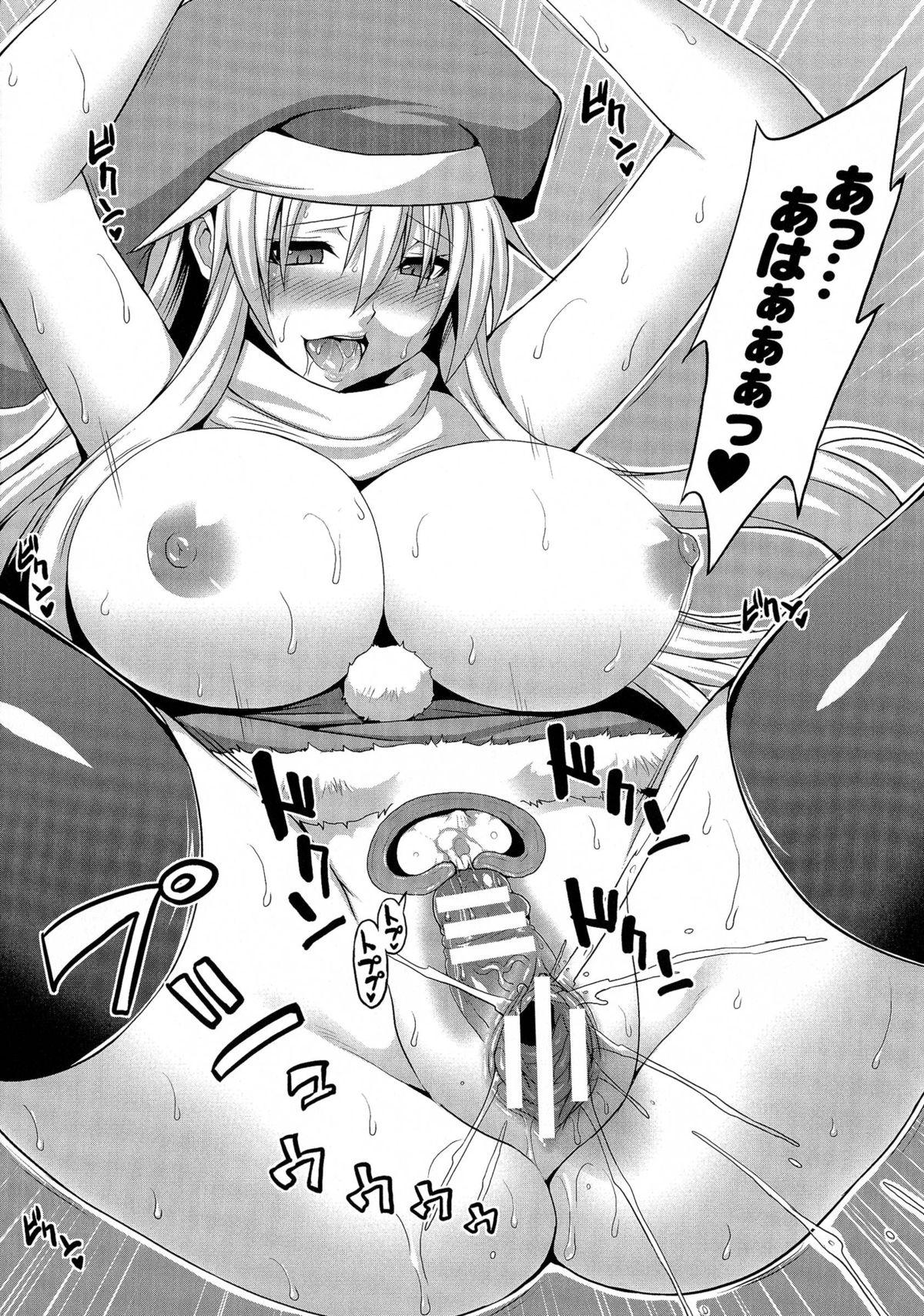 Angel Fall: Tengoku e to Ochiru Otome-tachi 154