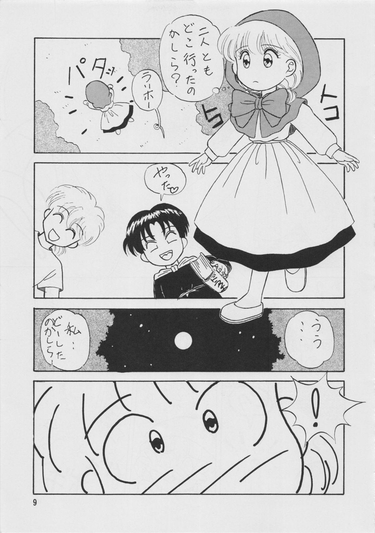 Oshiete! Selavy Sensei 9