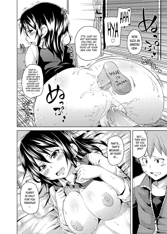 Uwaki wa Oshiri DE!   An Ass Affair! 11